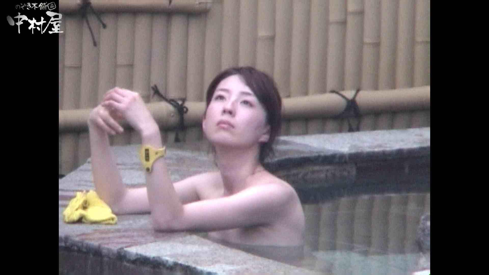 Aquaな露天風呂Vol.964 美しいOLの裸体   盗撮師作品  104pic 52