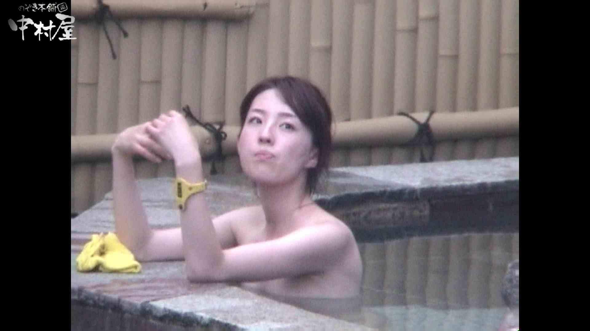 Aquaな露天風呂Vol.964 美しいOLの裸体  104pic 54