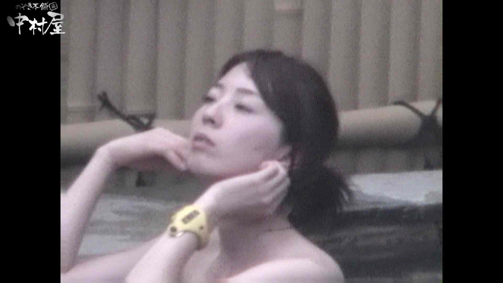 Aquaな露天風呂Vol.964 露天風呂突入 おまんこ動画流出 104pic 56