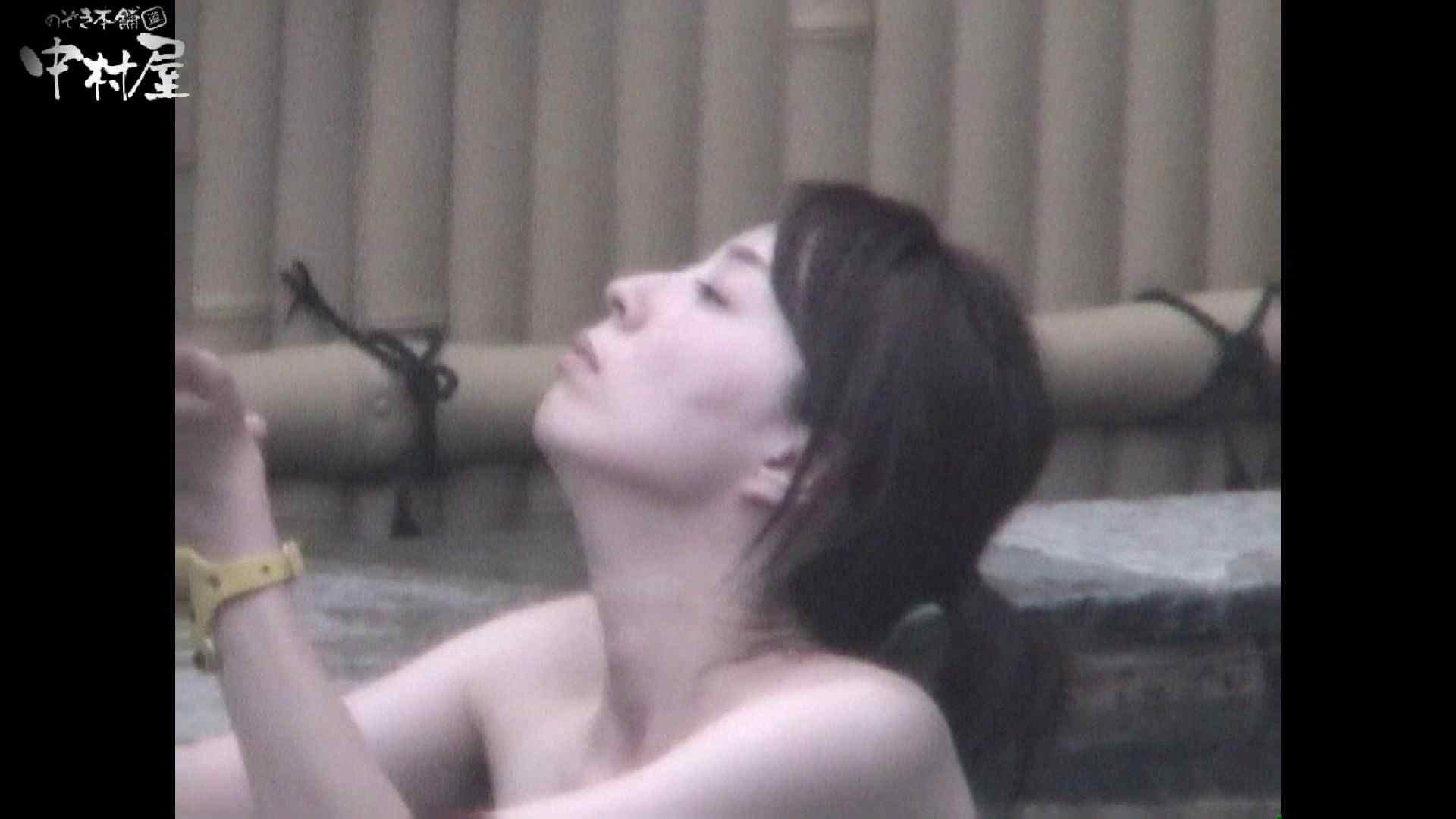 Aquaな露天風呂Vol.964 美しいOLの裸体  104pic 57