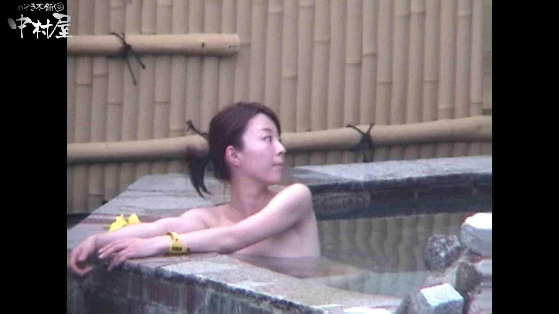 Aquaな露天風呂Vol.964 美しいOLの裸体  104pic 60
