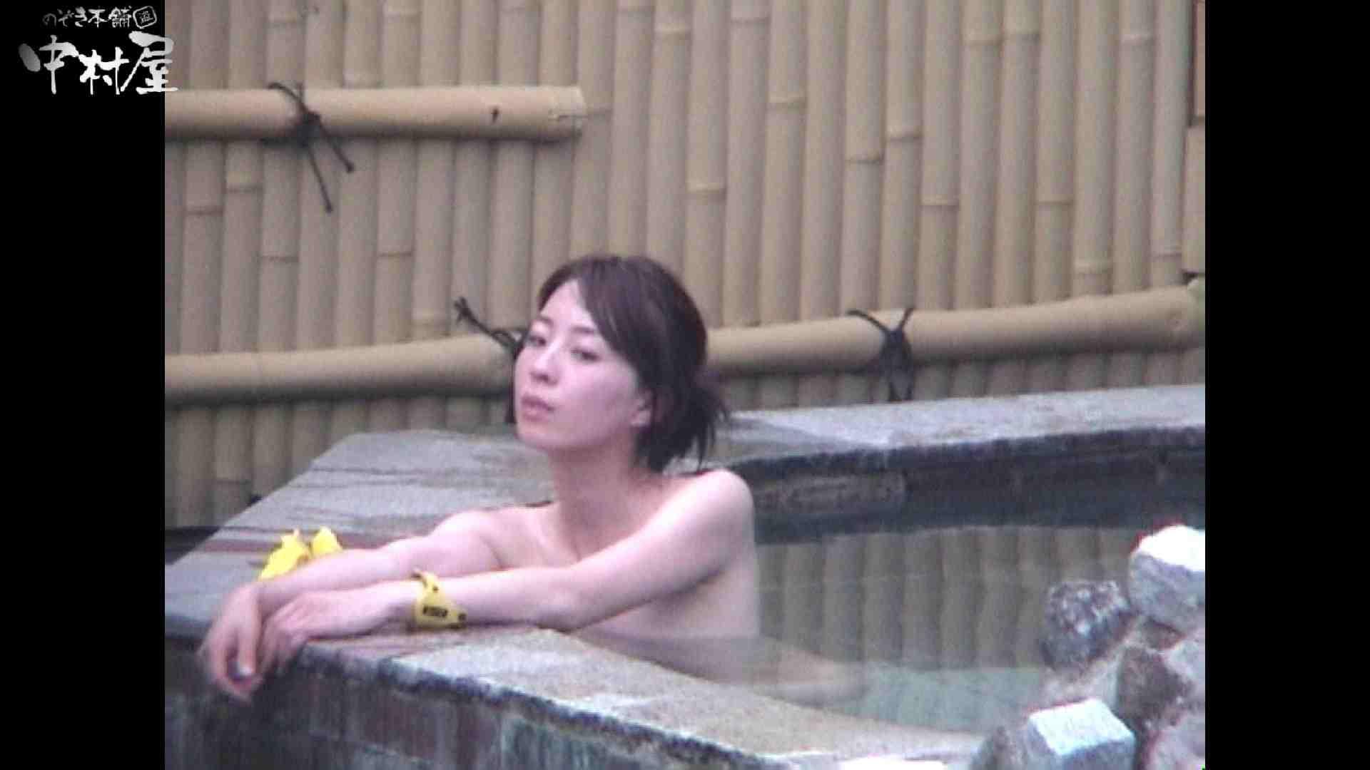 Aquaな露天風呂Vol.964 美しいOLの裸体  104pic 63