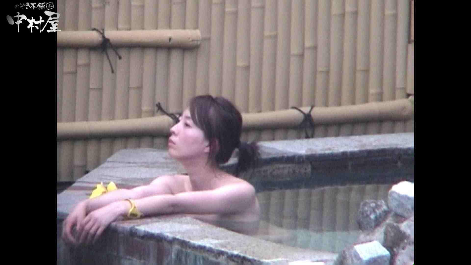 Aquaな露天風呂Vol.964 美しいOLの裸体   盗撮師作品  104pic 67