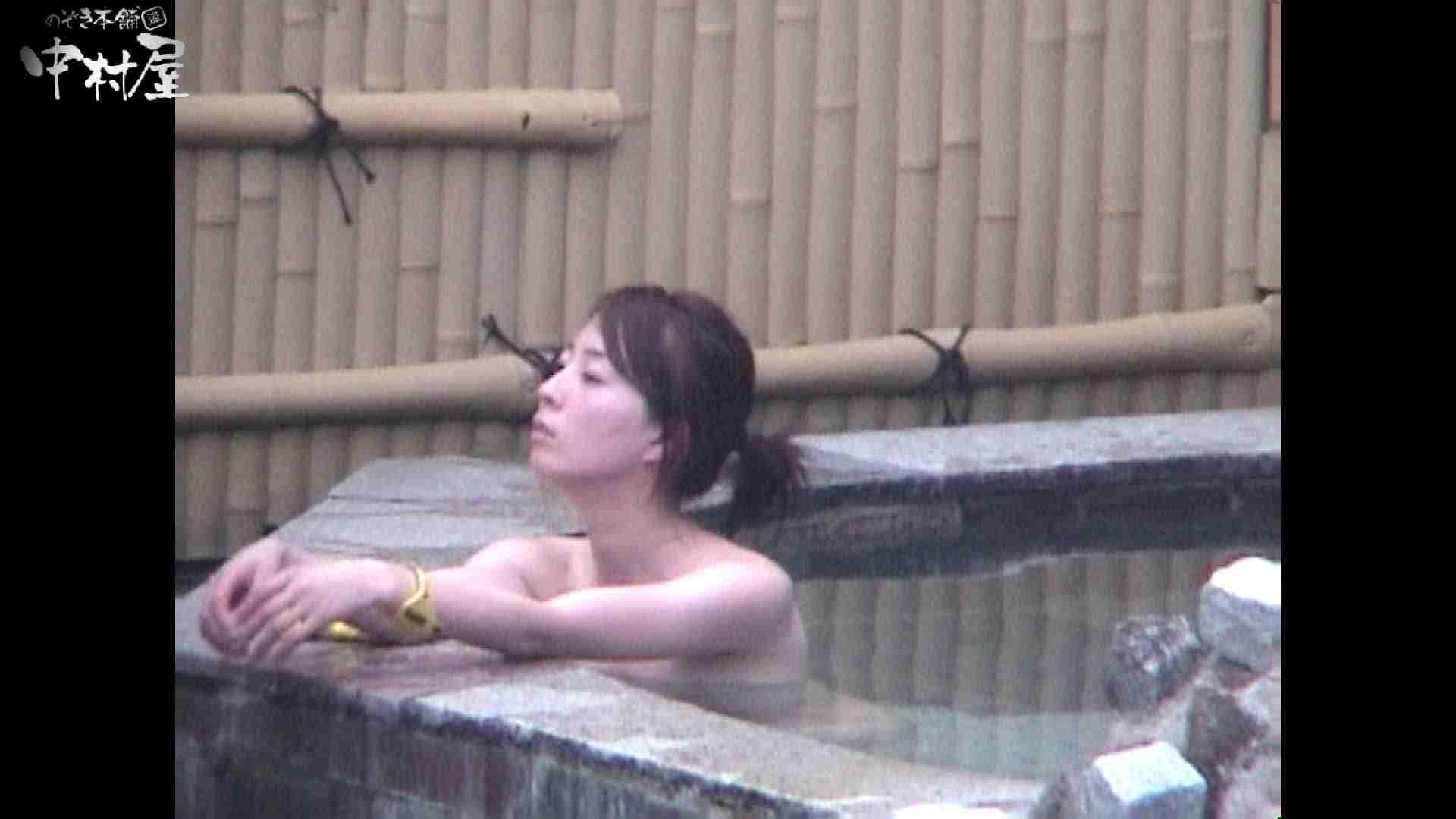 Aquaな露天風呂Vol.964 露天風呂突入 おまんこ動画流出 104pic 68