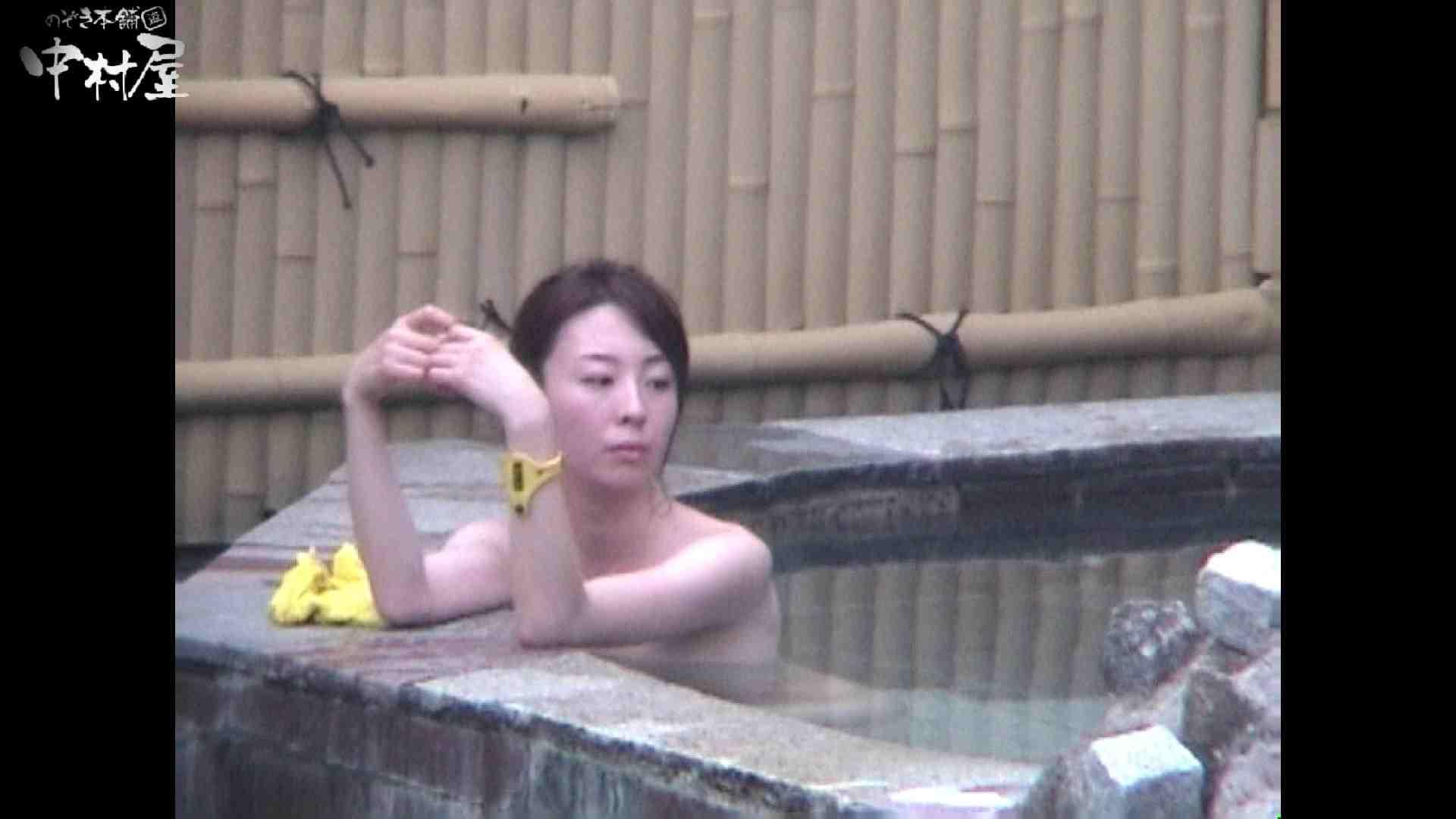Aquaな露天風呂Vol.964 美しいOLの裸体  104pic 75