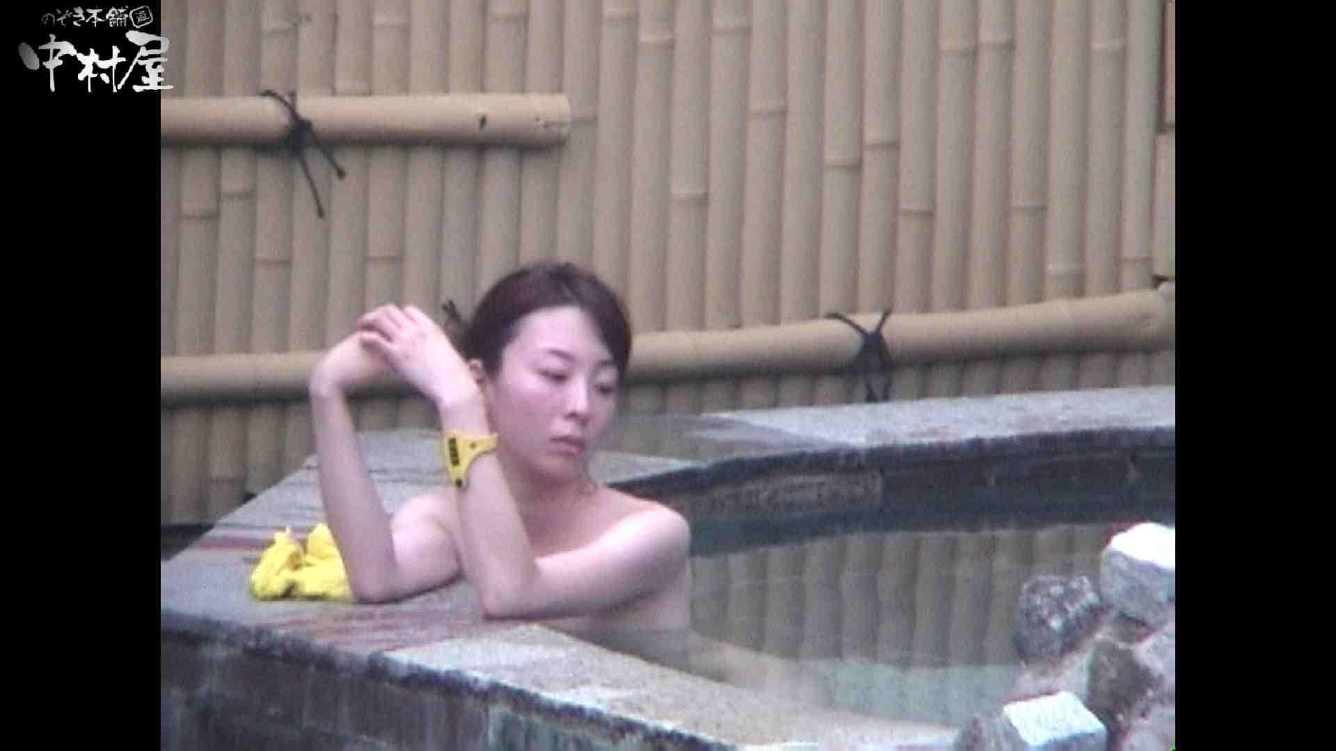 Aquaな露天風呂Vol.964 露天風呂突入 おまんこ動画流出 104pic 83