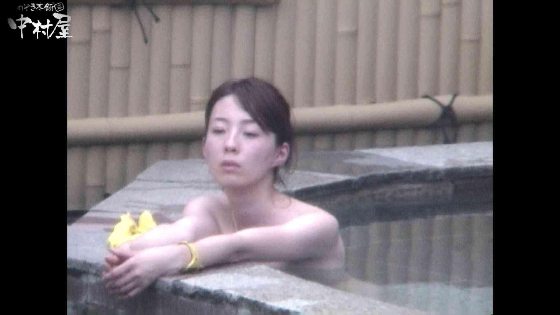 Aquaな露天風呂Vol.964 美しいOLの裸体  104pic 96