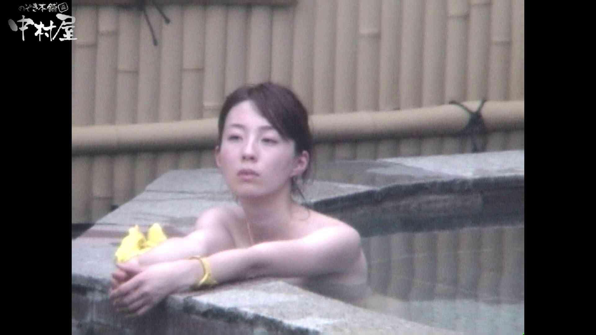 Aquaな露天風呂Vol.964 美しいOLの裸体   盗撮師作品  104pic 97
