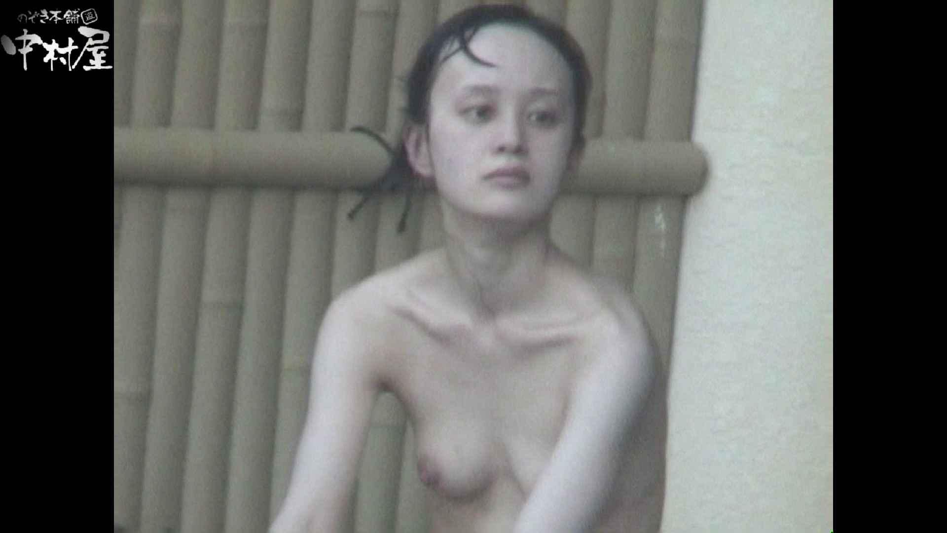 Aquaな露天風呂Vol.973 盗撮師作品 | 露天風呂突入  95pic 4