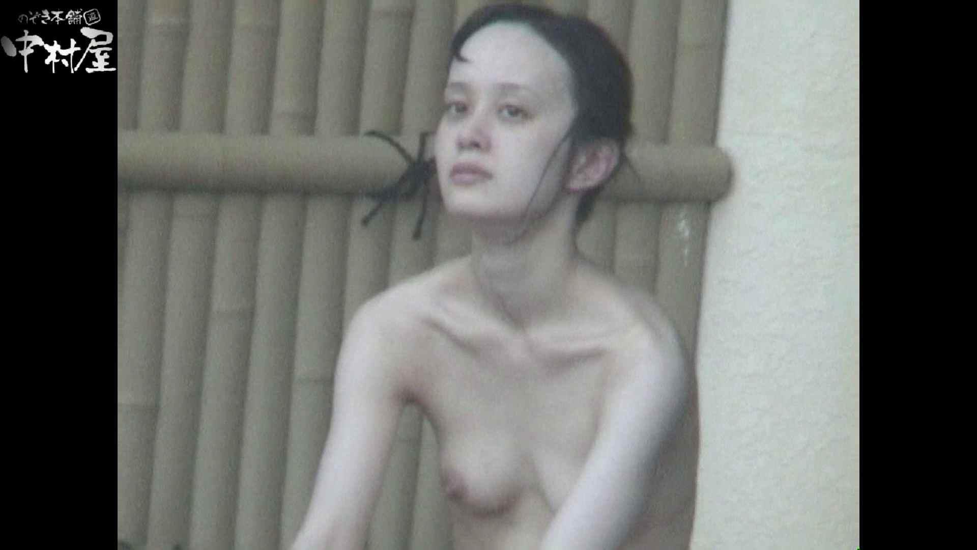 Aquaな露天風呂Vol.973 美しいOLの裸体 性交動画流出 95pic 5