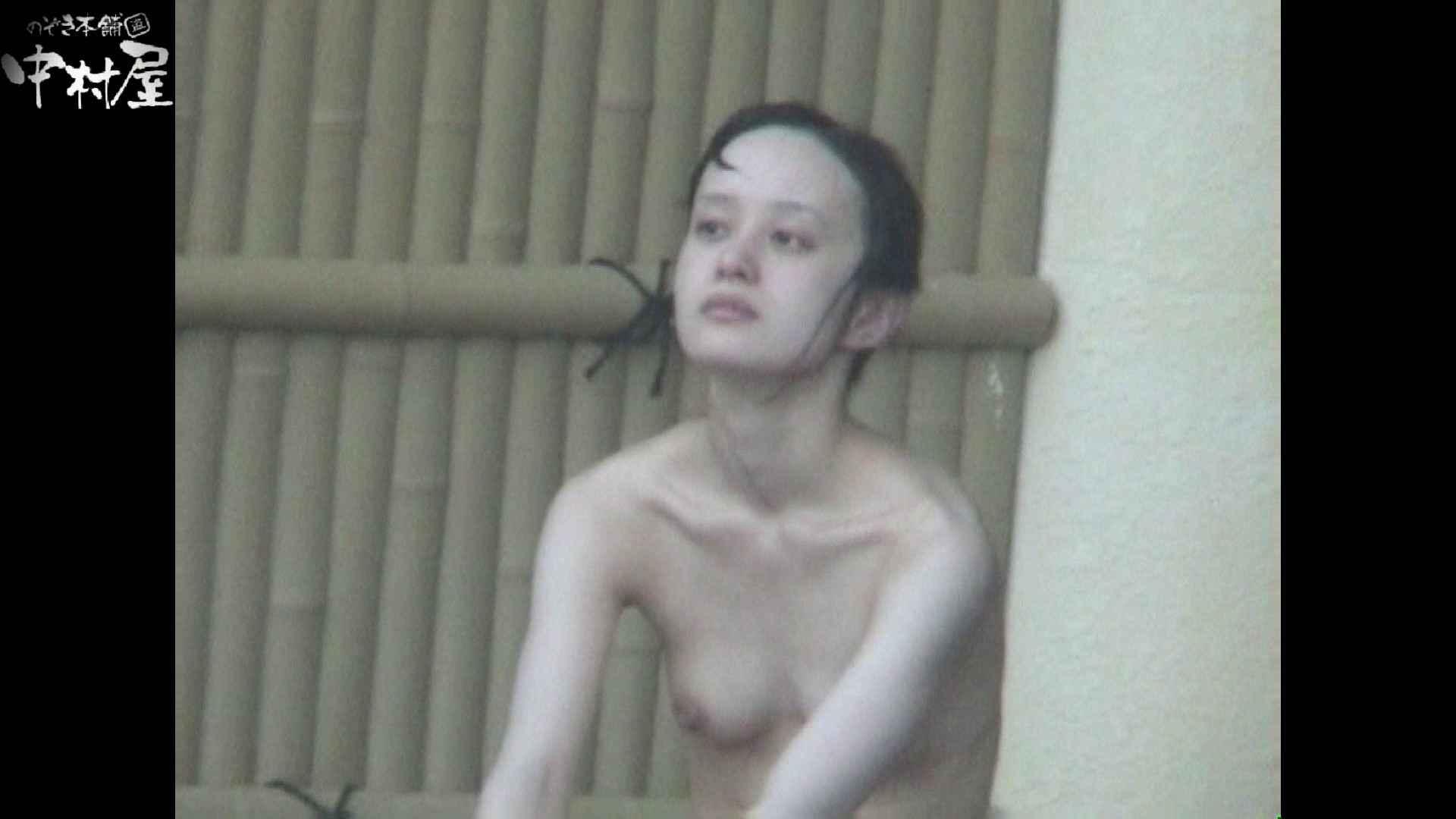 Aquaな露天風呂Vol.973 美しいOLの裸体 性交動画流出 95pic 26