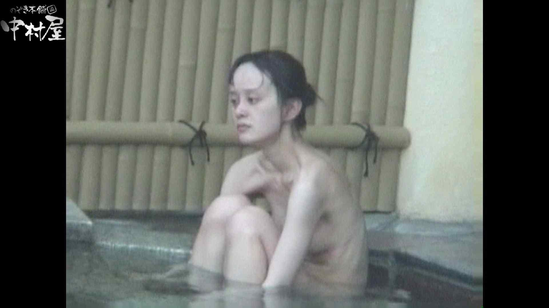 Aquaな露天風呂Vol.973 美しいOLの裸体 性交動画流出 95pic 35