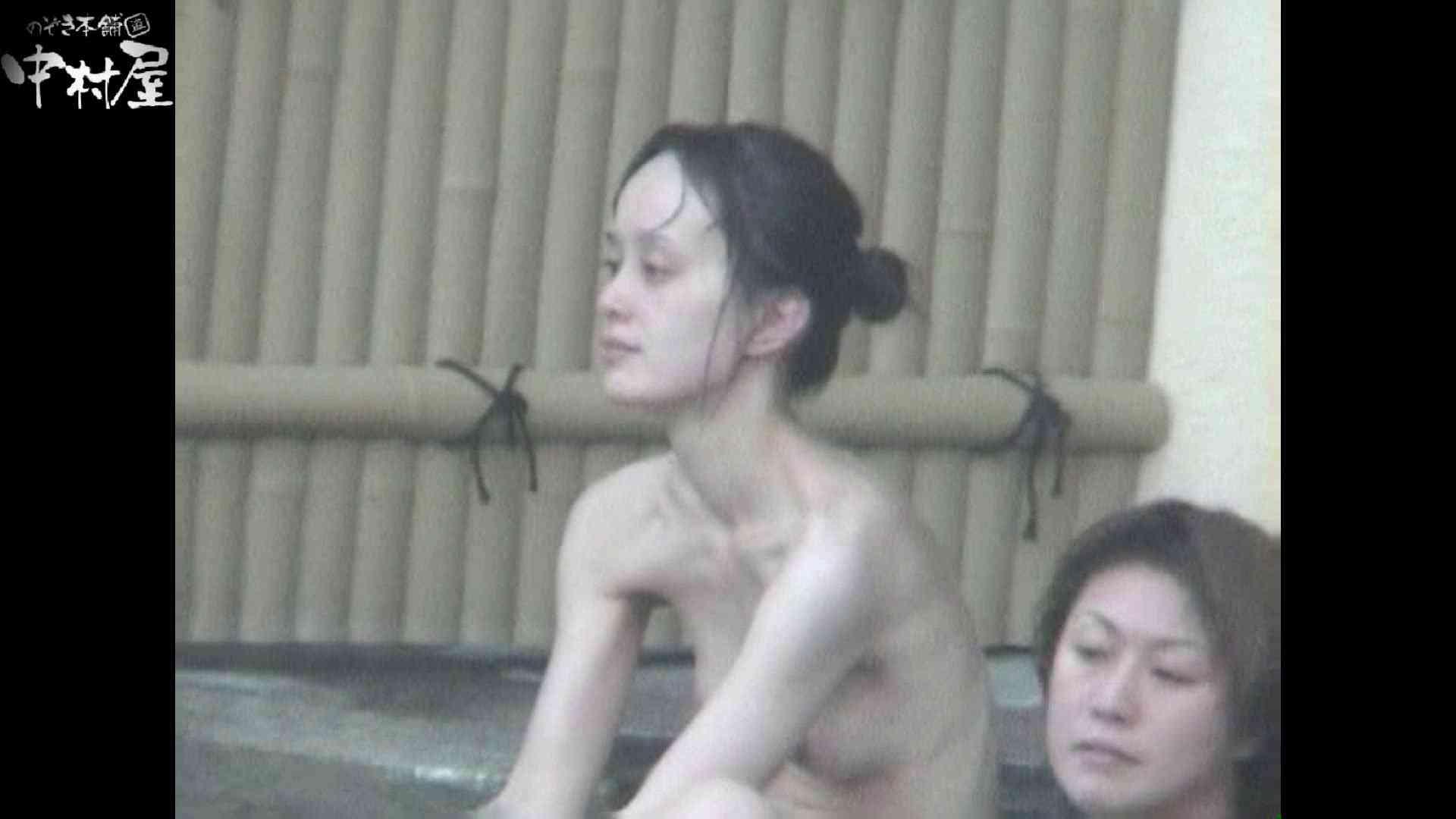 Aquaな露天風呂Vol.973 盗撮師作品 | 露天風呂突入  95pic 43