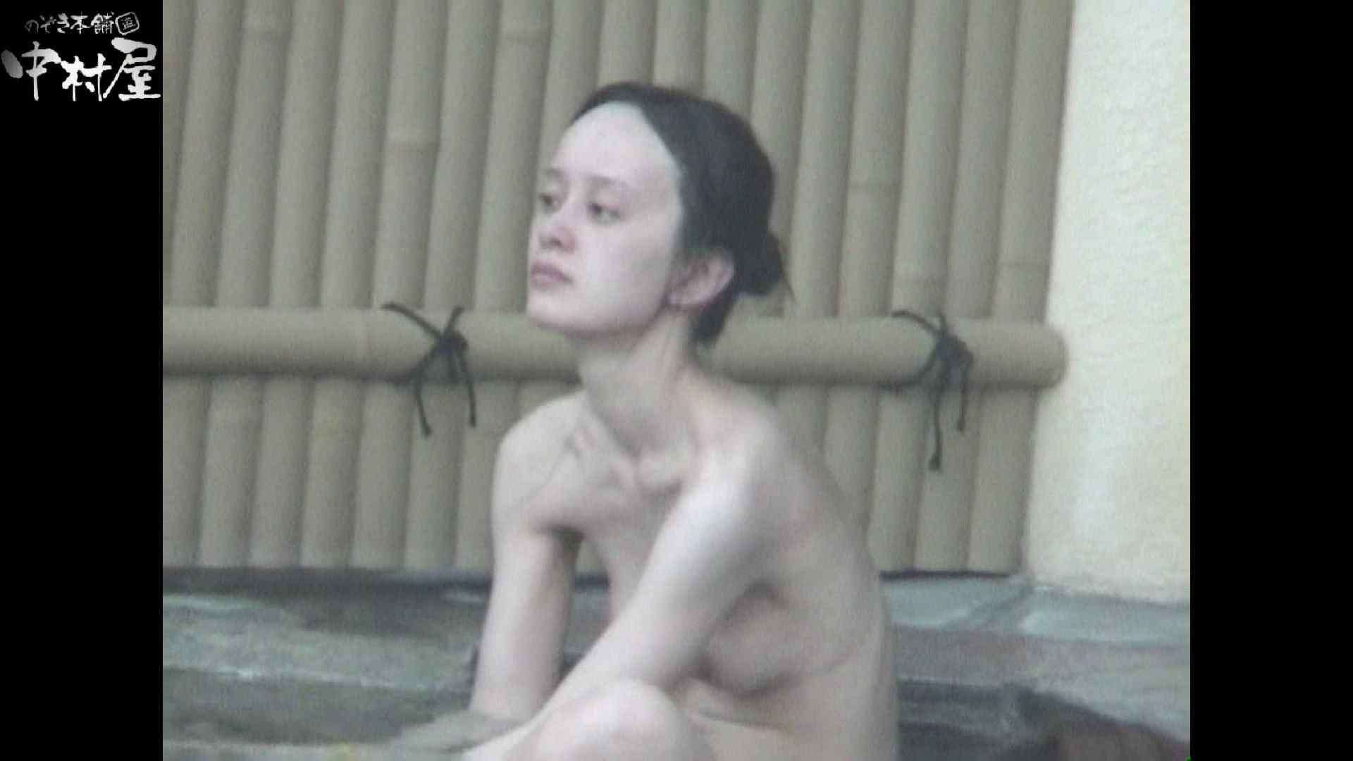 Aquaな露天風呂Vol.973 美しいOLの裸体 性交動画流出 95pic 47