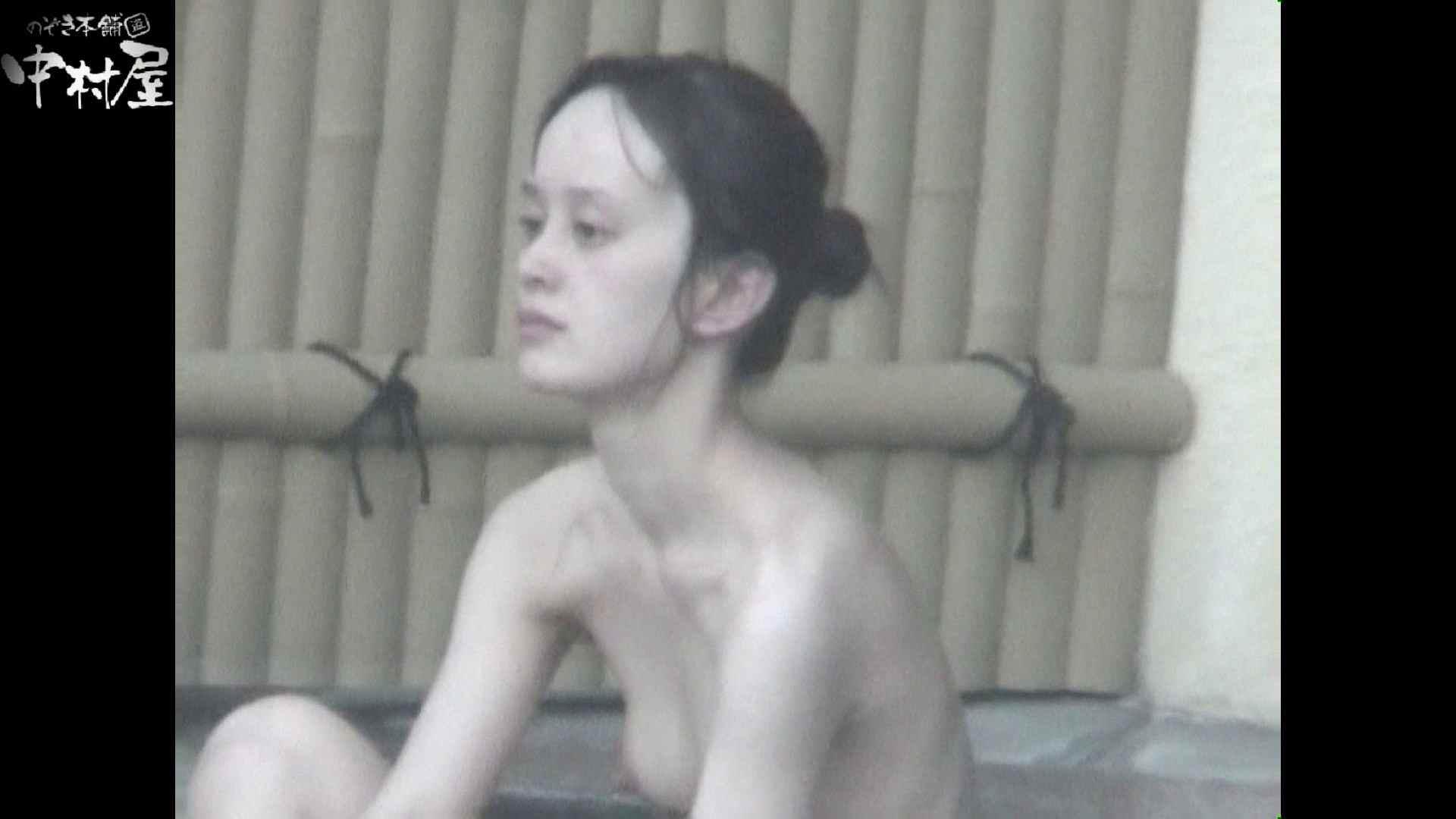 Aquaな露天風呂Vol.973 盗撮師作品 | 露天風呂突入  95pic 49