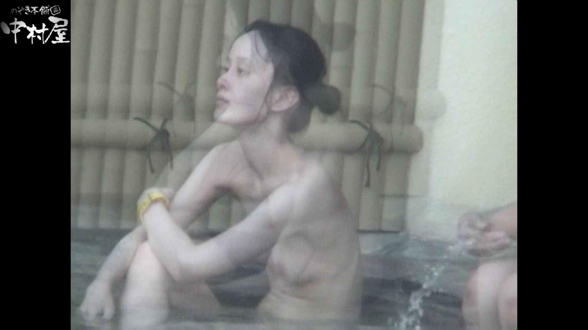 Aquaな露天風呂Vol.973 美しいOLの裸体 性交動画流出 95pic 56