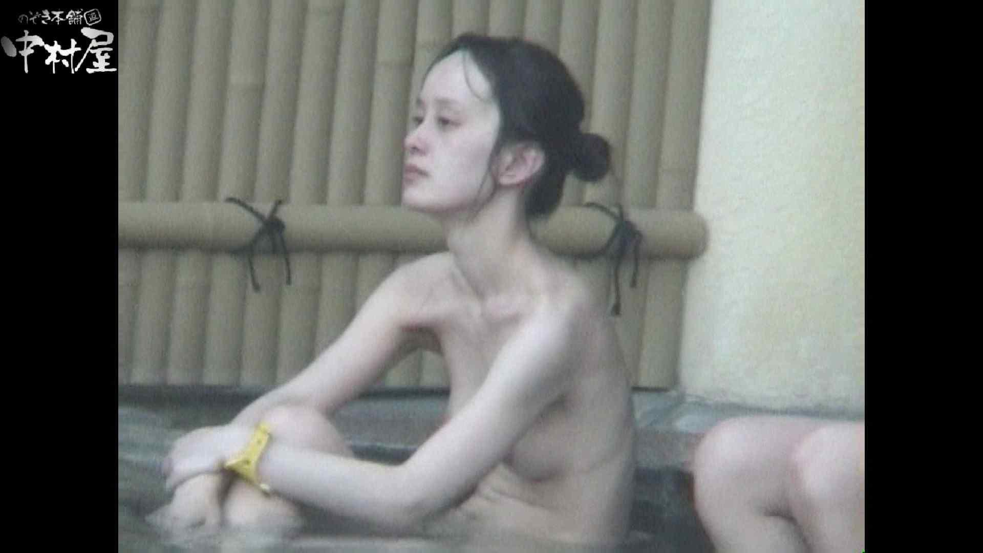Aquaな露天風呂Vol.973 美しいOLの裸体 性交動画流出 95pic 59