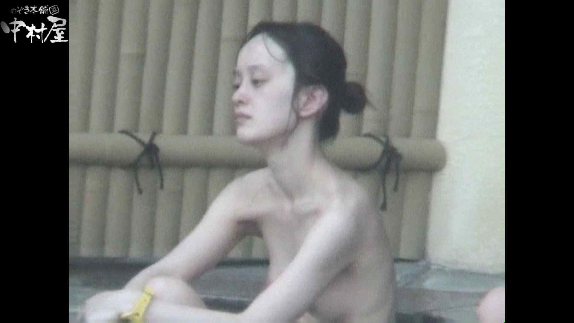 Aquaな露天風呂Vol.973 美しいOLの裸体 性交動画流出 95pic 62