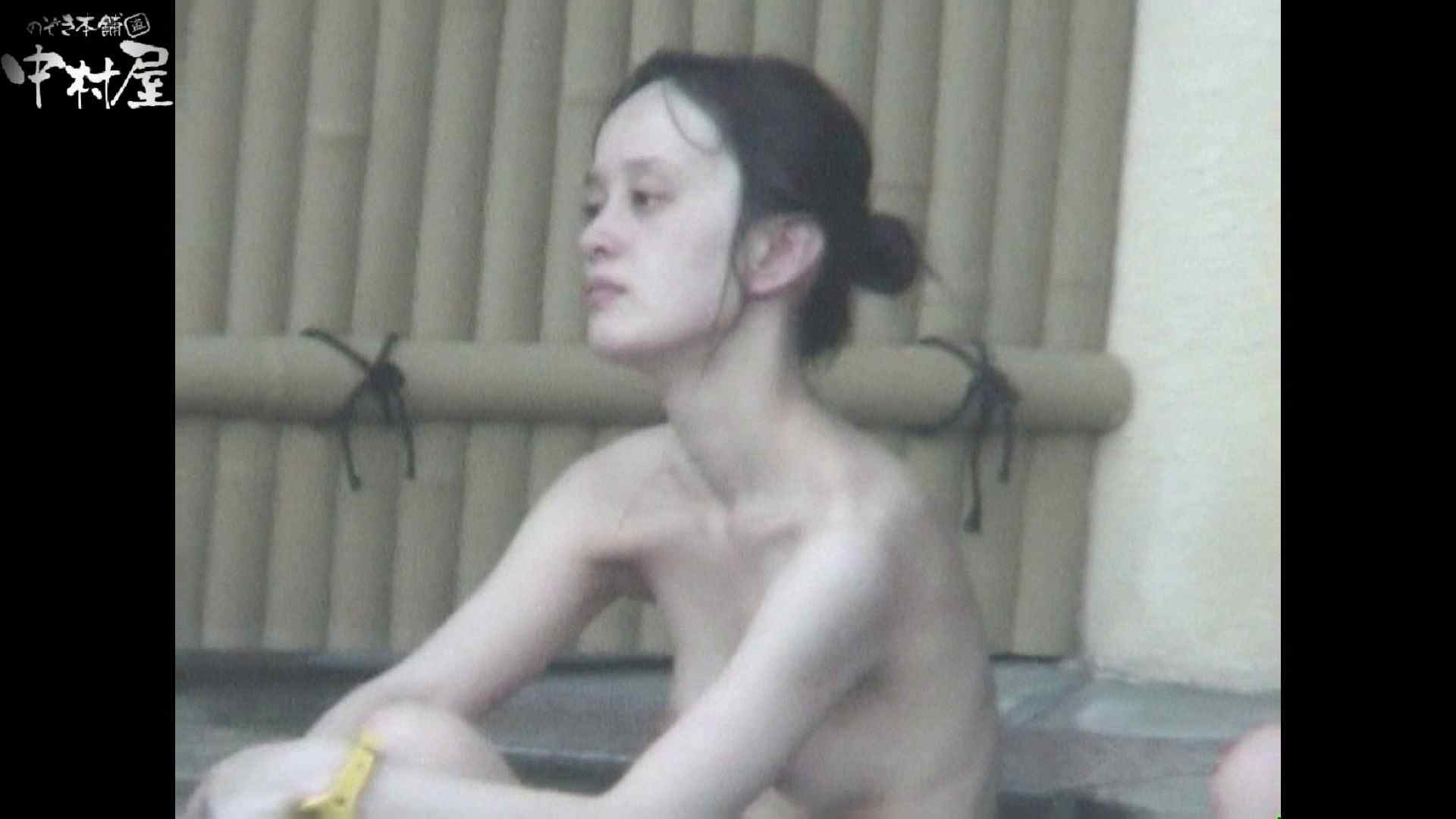 Aquaな露天風呂Vol.973 盗撮師作品  95pic 63