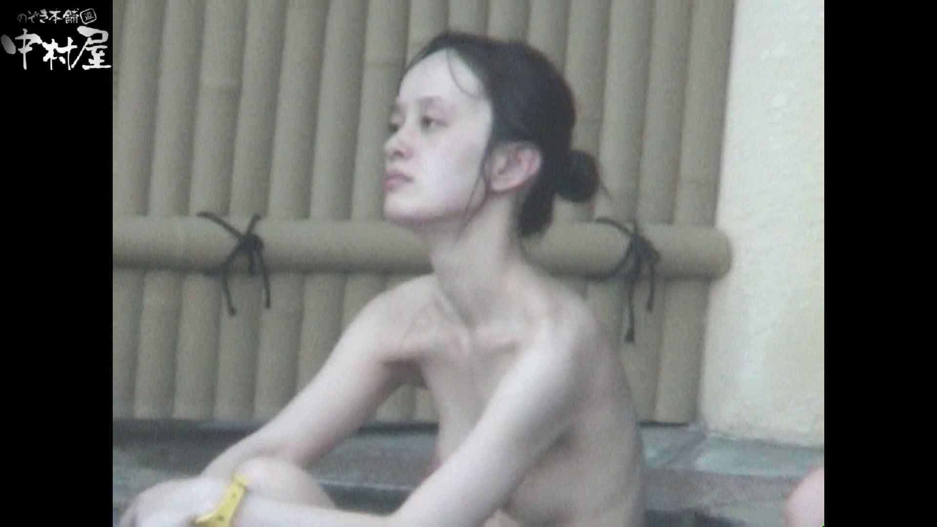 Aquaな露天風呂Vol.973 盗撮師作品 | 露天風呂突入  95pic 64