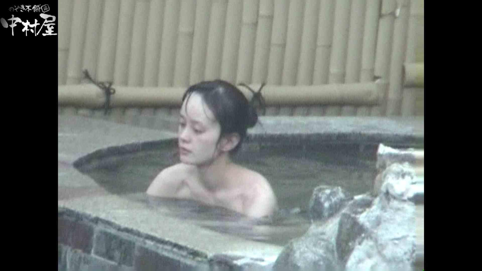 Aquaな露天風呂Vol.973 美しいOLの裸体 性交動画流出 95pic 80