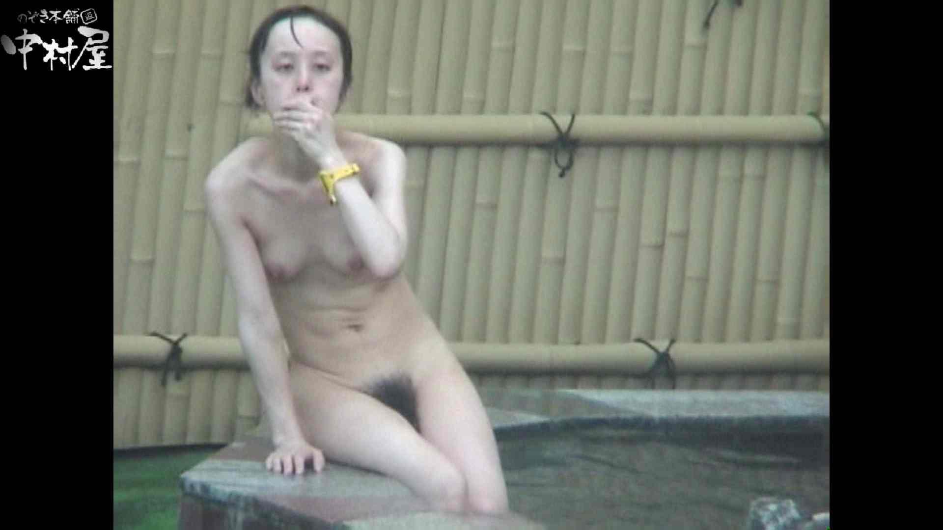 Aquaな露天風呂Vol.973 美しいOLの裸体 性交動画流出 95pic 86