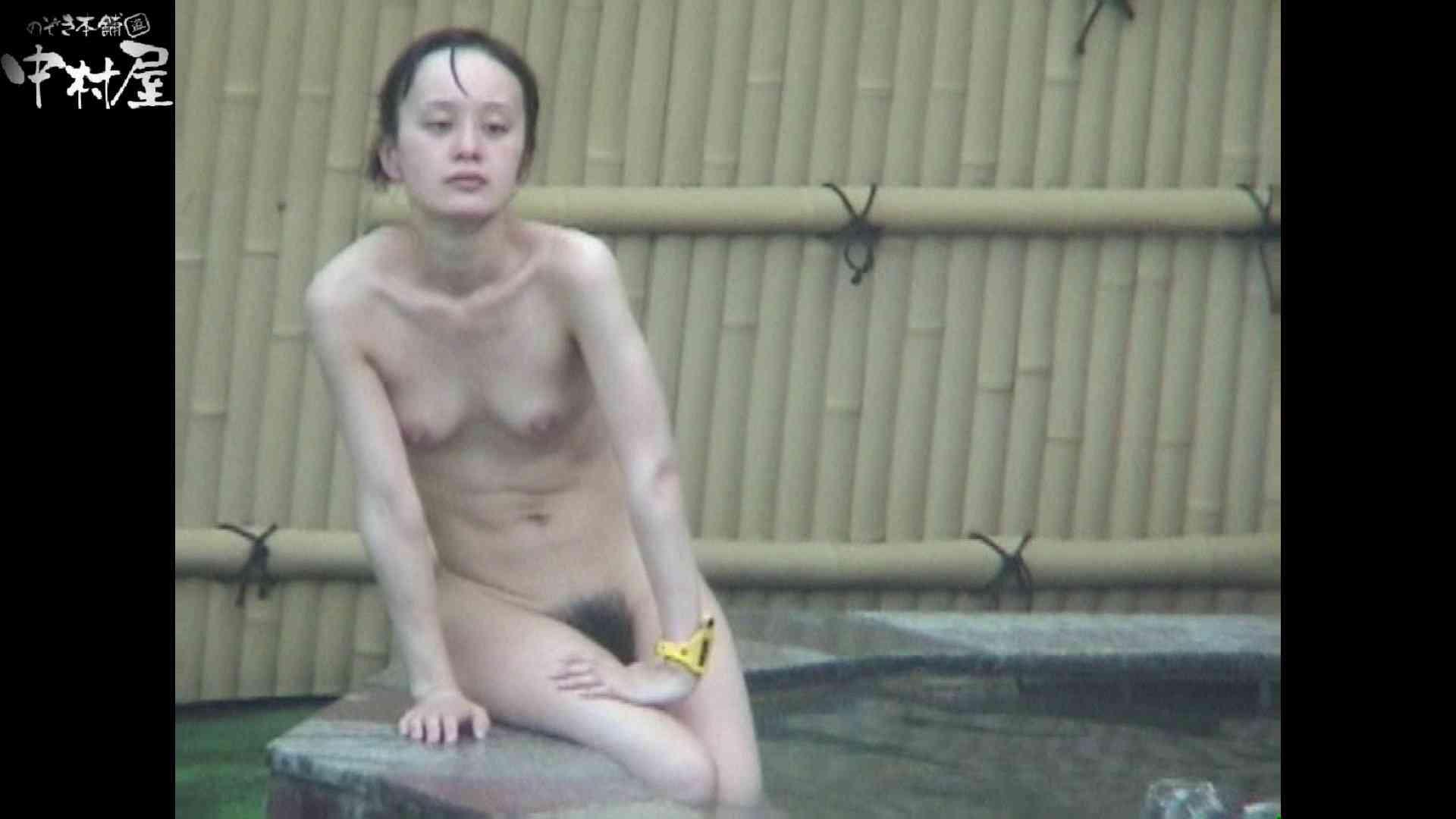 Aquaな露天風呂Vol.973 盗撮師作品 | 露天風呂突入  95pic 88