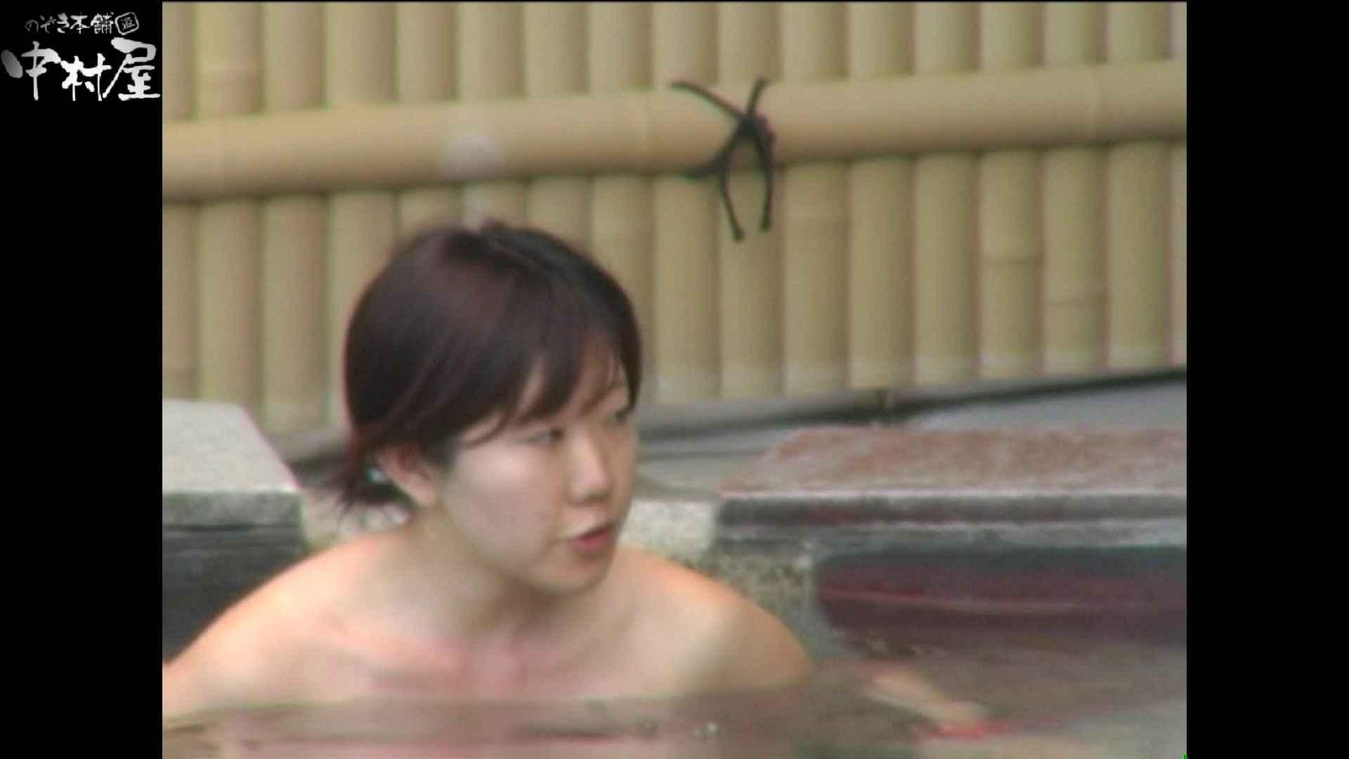 Aquaな露天風呂Vol.977 美しいOLの裸体 ヌード画像 83pic 5