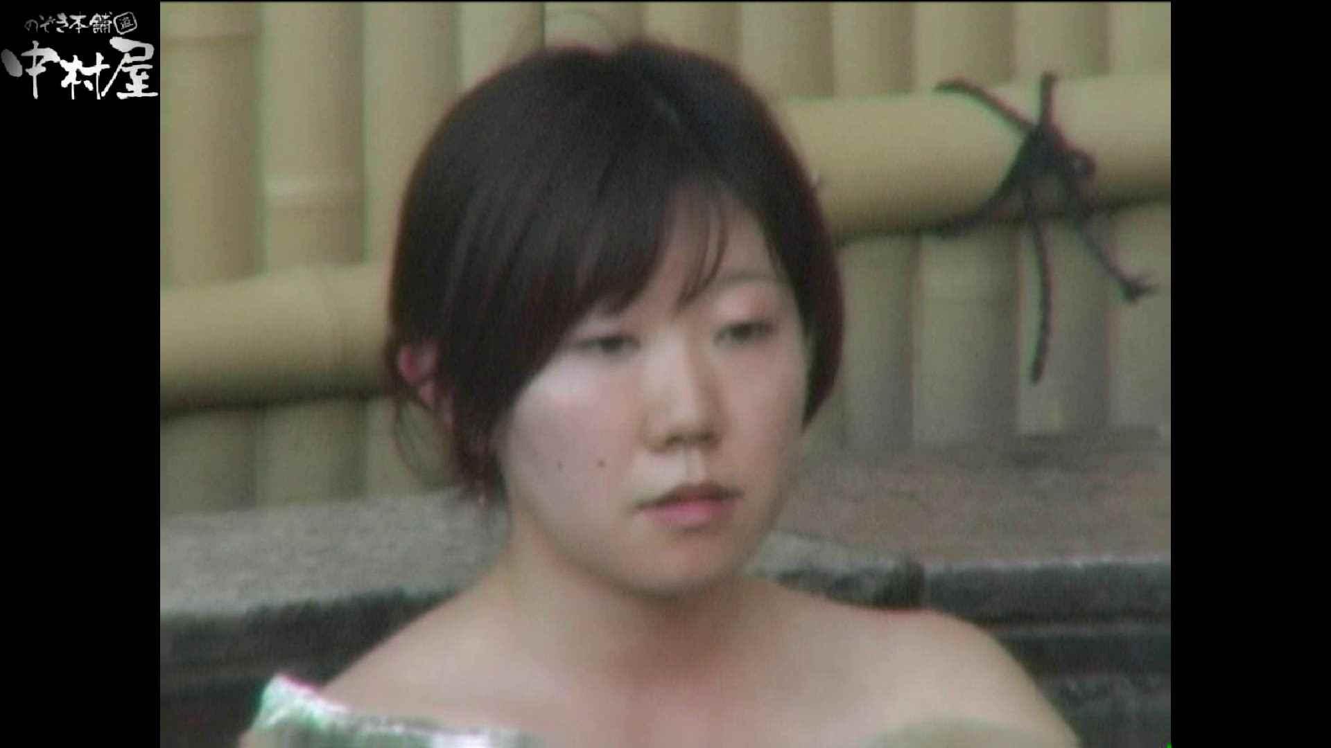 Aquaな露天風呂Vol.977 美しいOLの裸体 ヌード画像 83pic 8