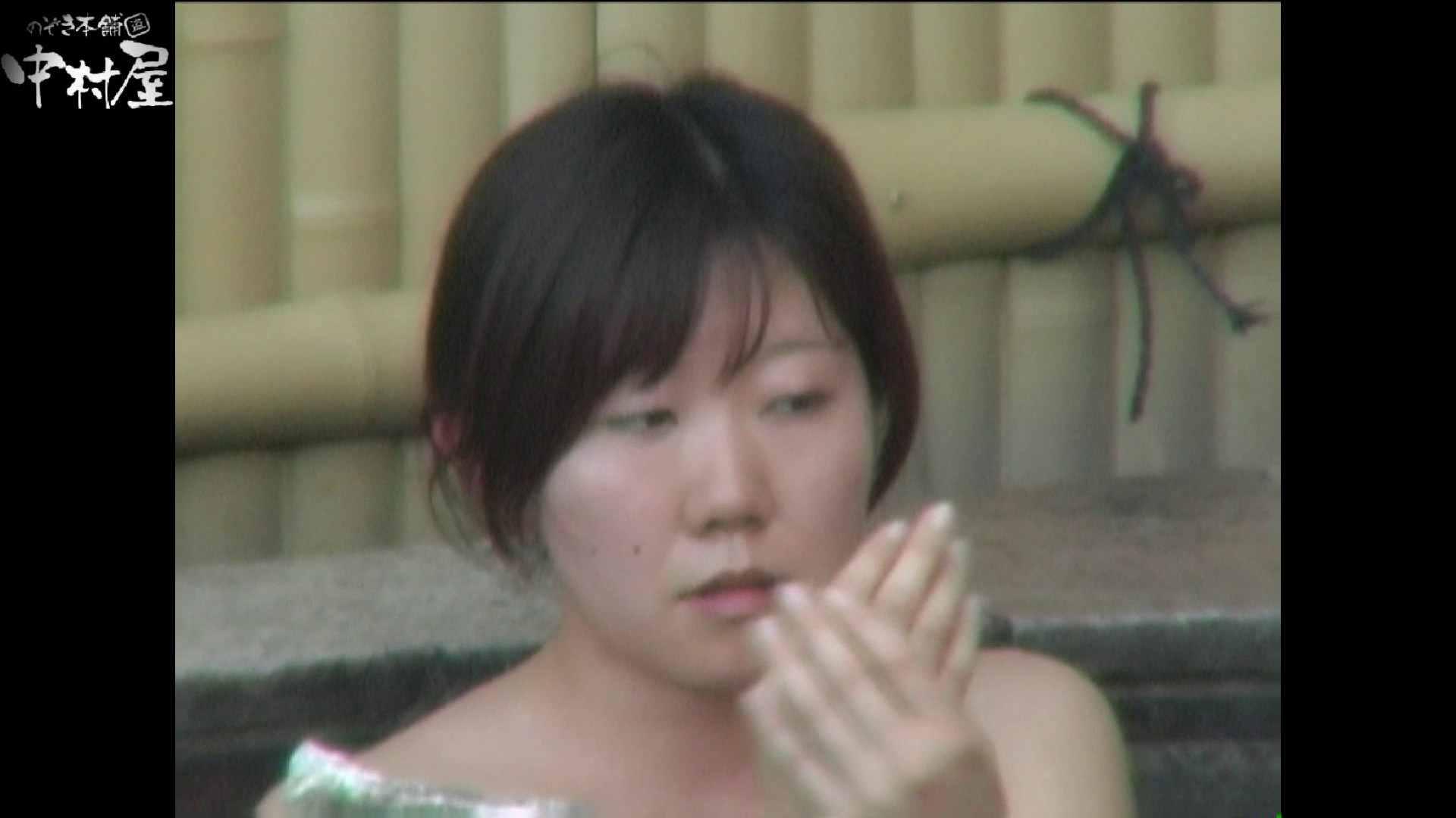 Aquaな露天風呂Vol.977 美しいOLの裸体 ヌード画像 83pic 11