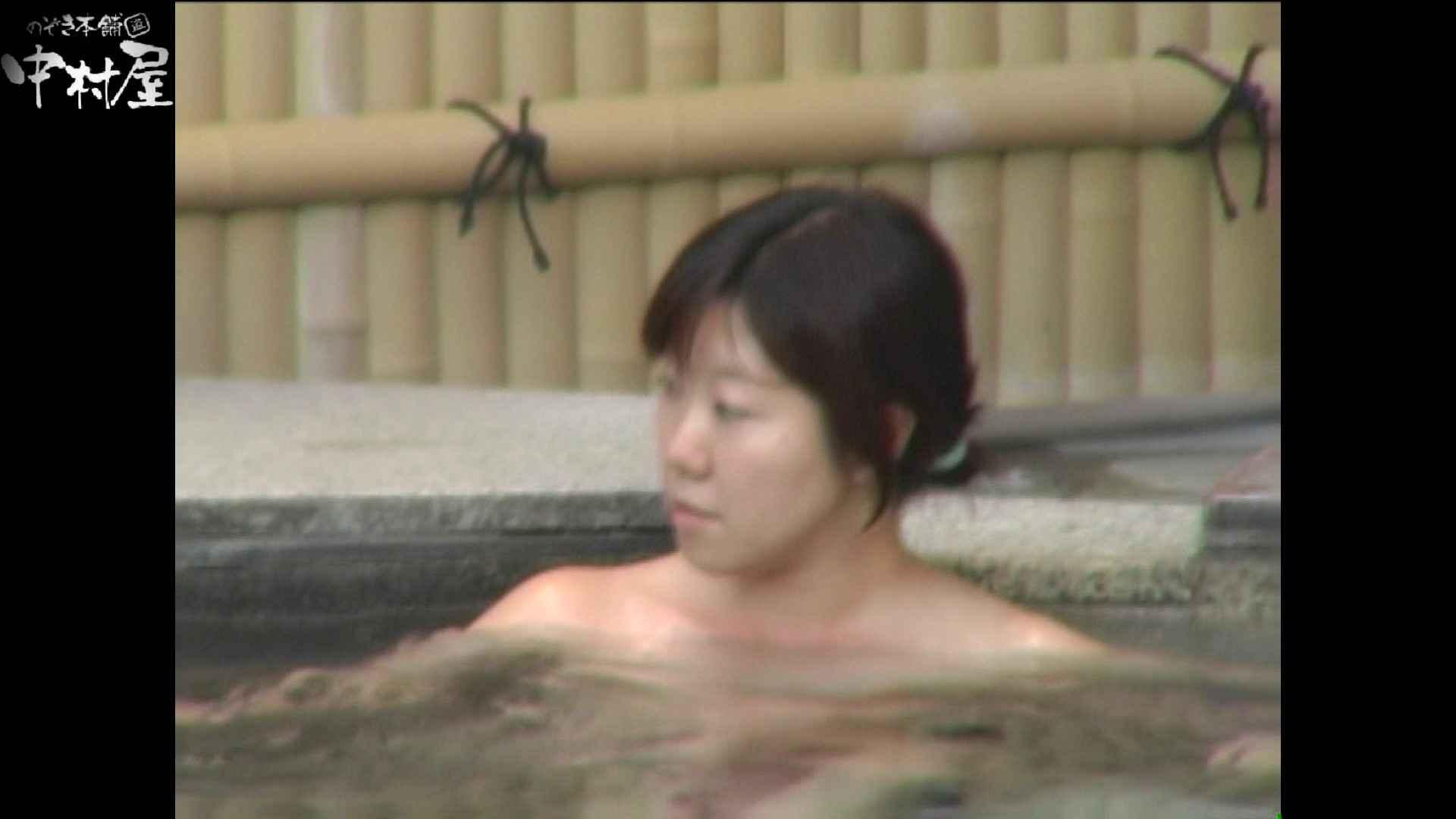 Aquaな露天風呂Vol.977 盗撮師作品 | 露天風呂突入  83pic 13