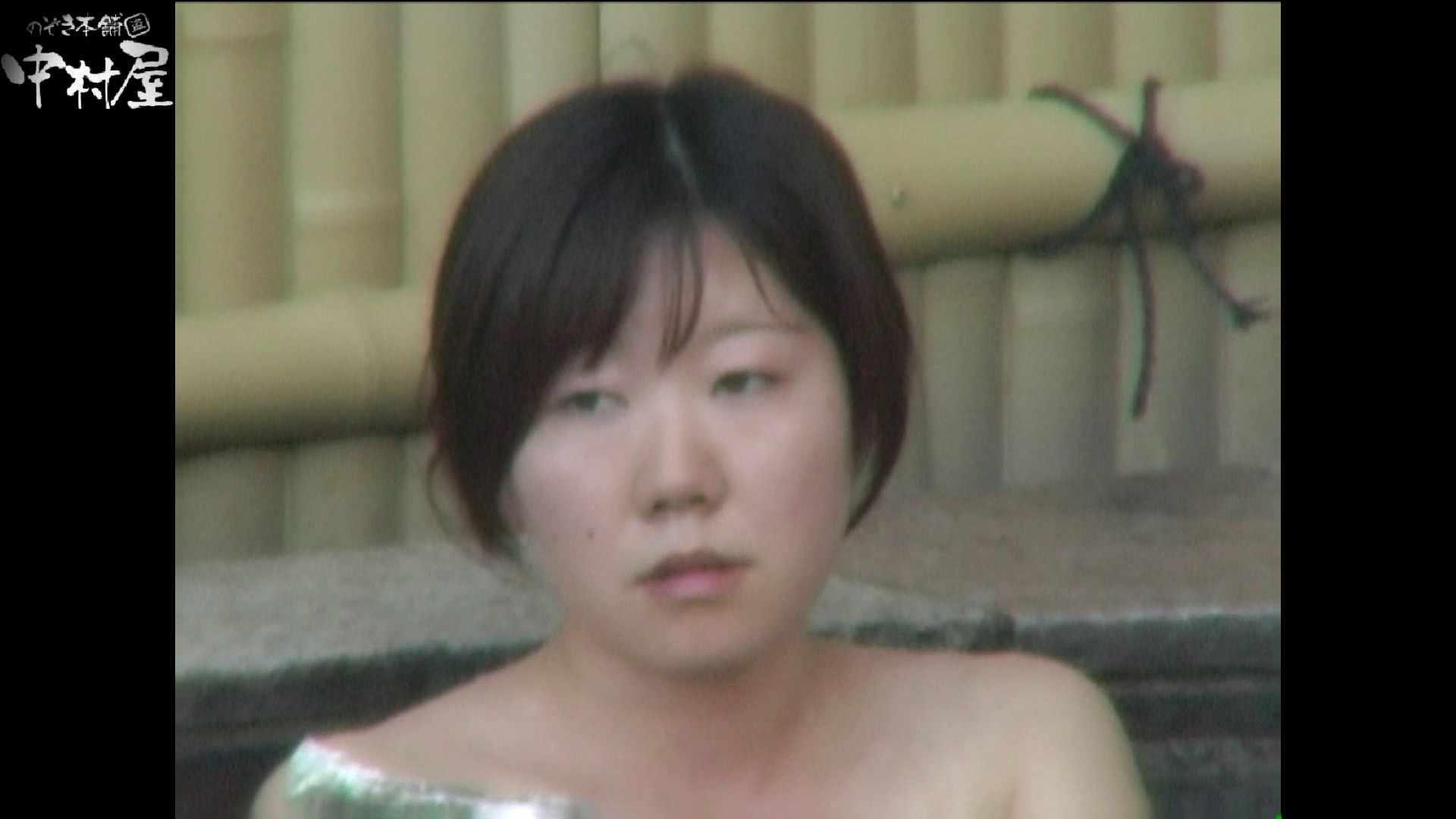 Aquaな露天風呂Vol.977 美しいOLの裸体 ヌード画像 83pic 14