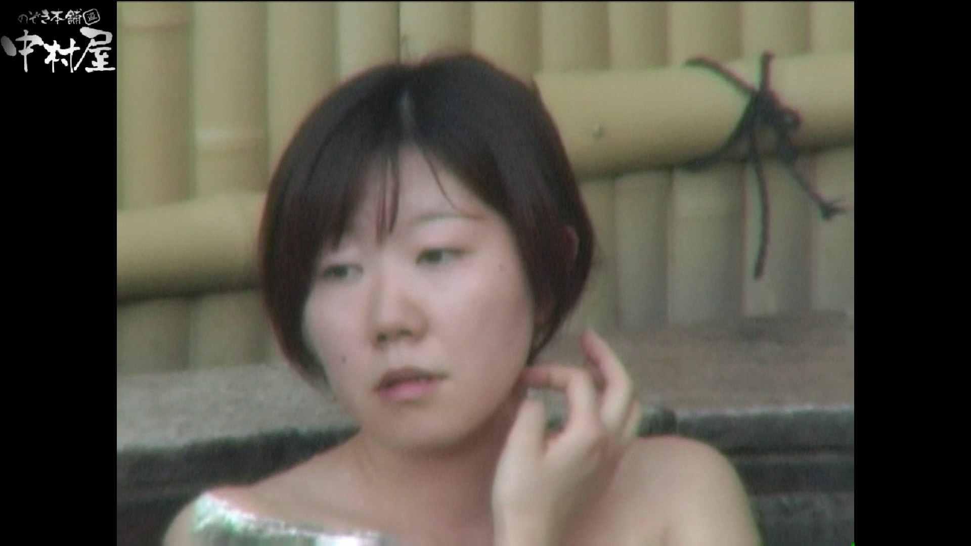 Aquaな露天風呂Vol.977 盗撮師作品  83pic 15