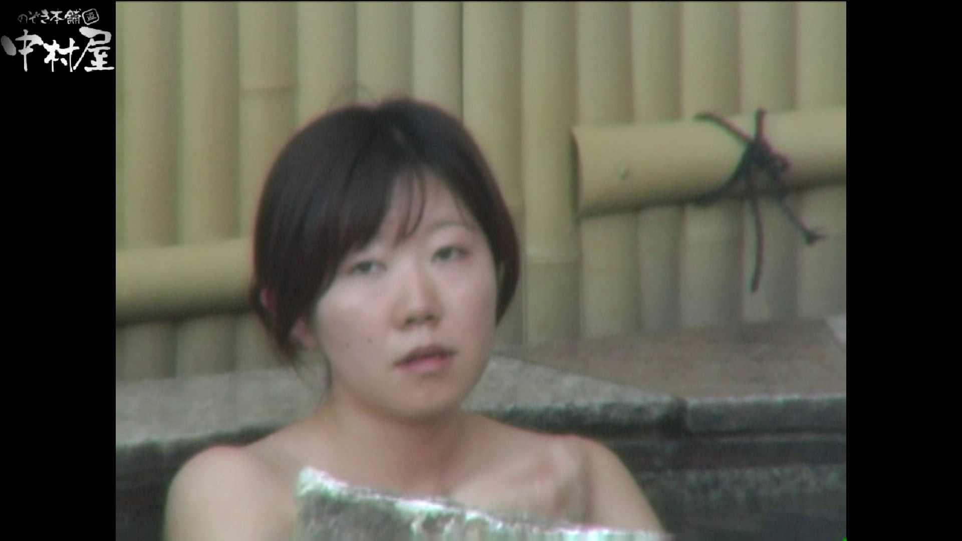 Aquaな露天風呂Vol.977 美しいOLの裸体 ヌード画像 83pic 17