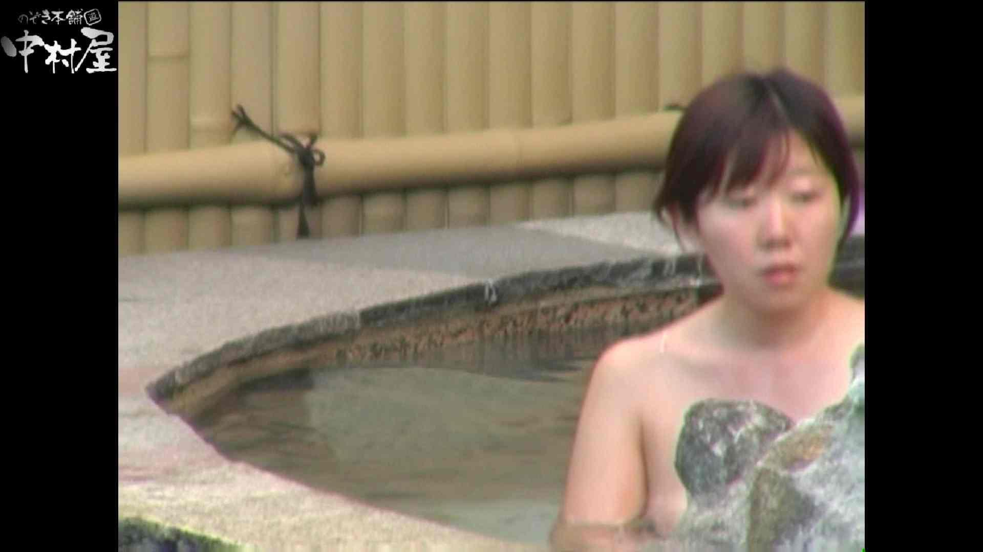 Aquaな露天風呂Vol.977 美しいOLの裸体 ヌード画像 83pic 23