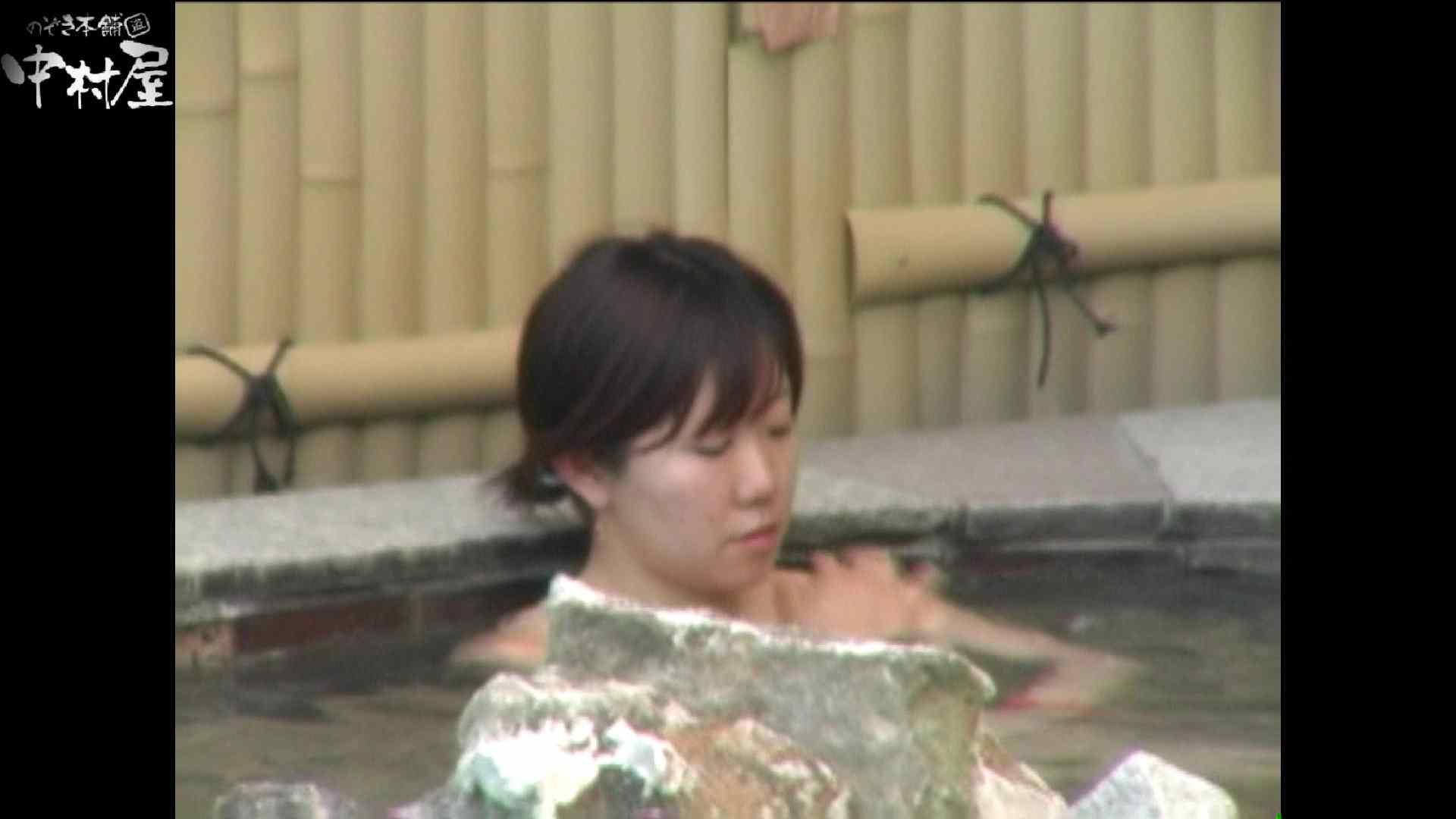 Aquaな露天風呂Vol.977 盗撮師作品 | 露天風呂突入  83pic 28