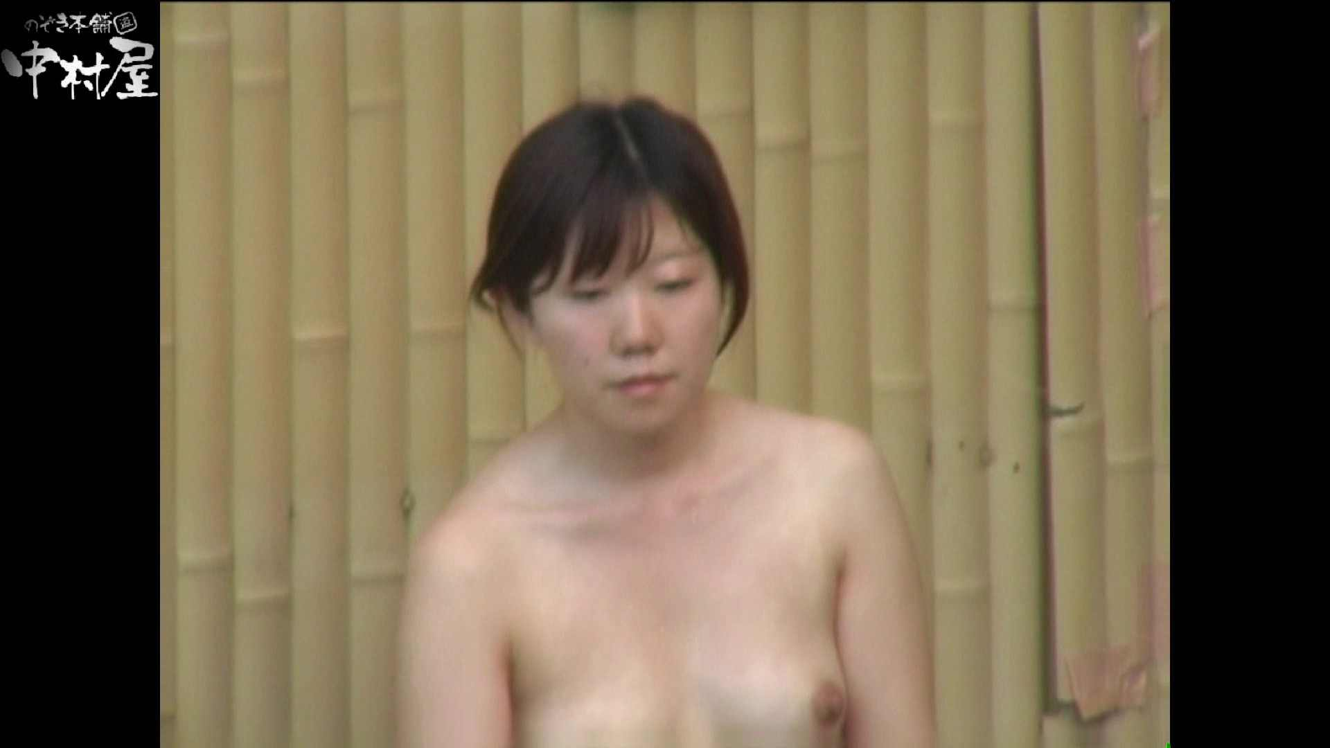 Aquaな露天風呂Vol.977 盗撮師作品  83pic 36
