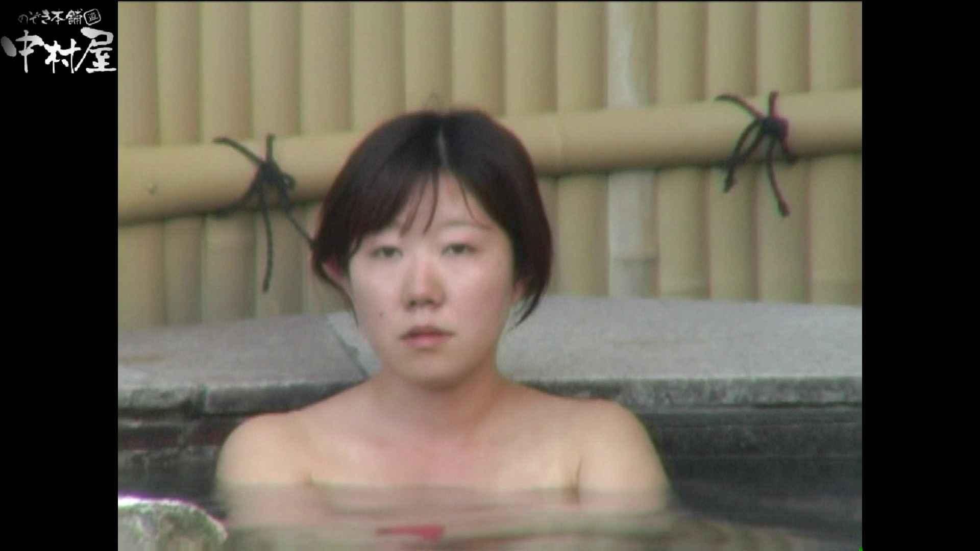 Aquaな露天風呂Vol.977 美しいOLの裸体 ヌード画像 83pic 47