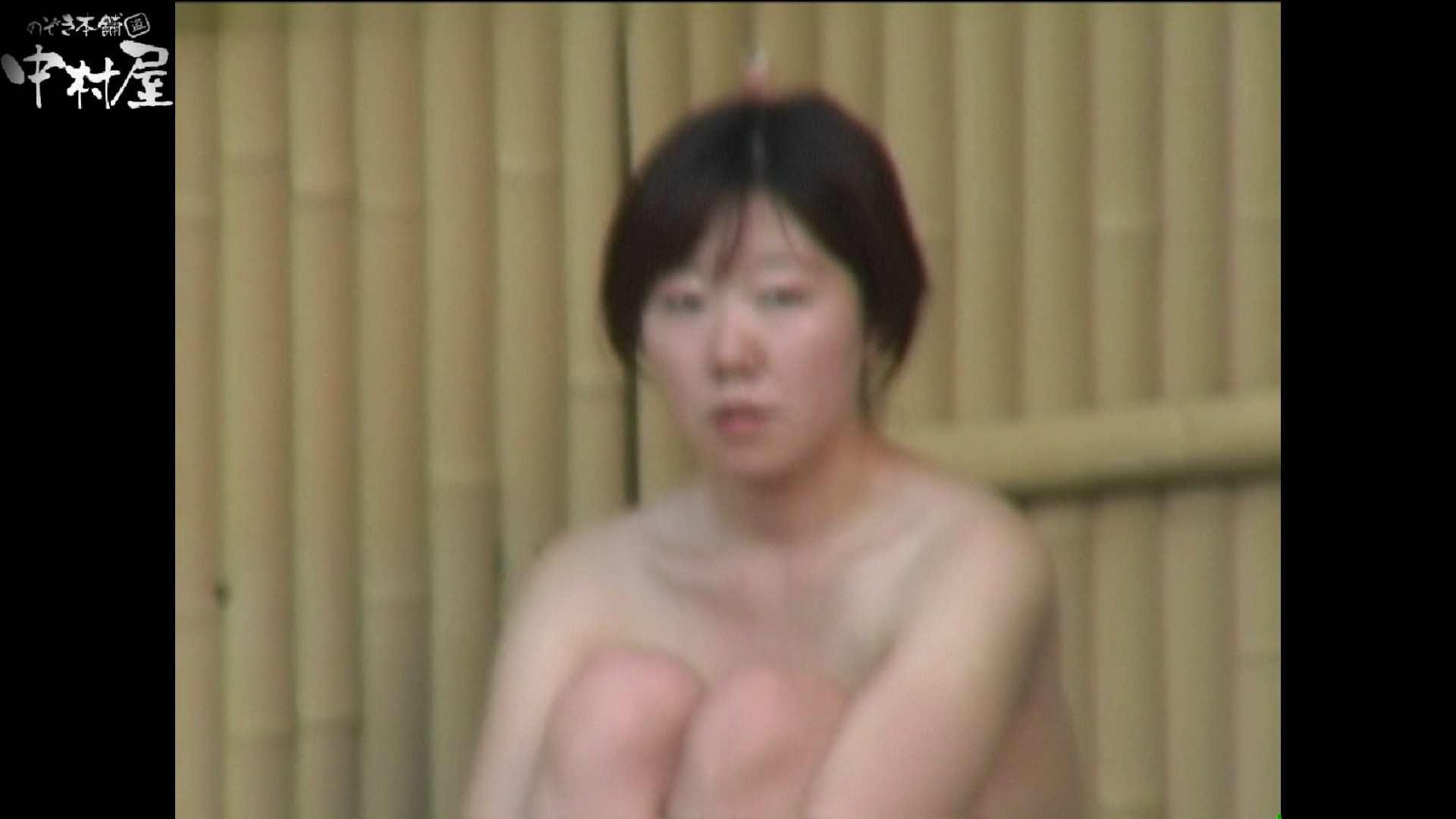 Aquaな露天風呂Vol.977 盗撮師作品  83pic 57