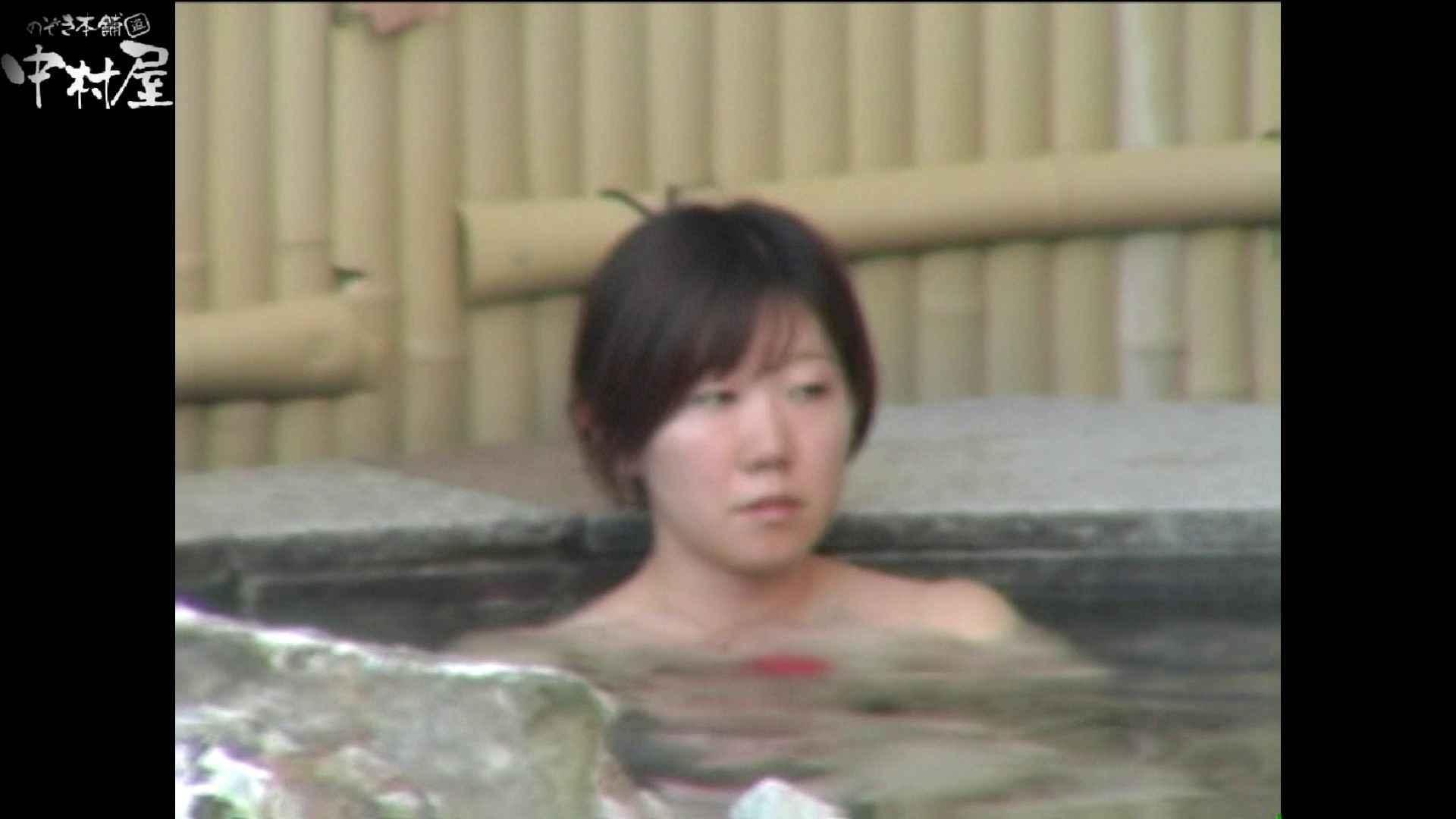 Aquaな露天風呂Vol.977 美しいOLの裸体 ヌード画像 83pic 68