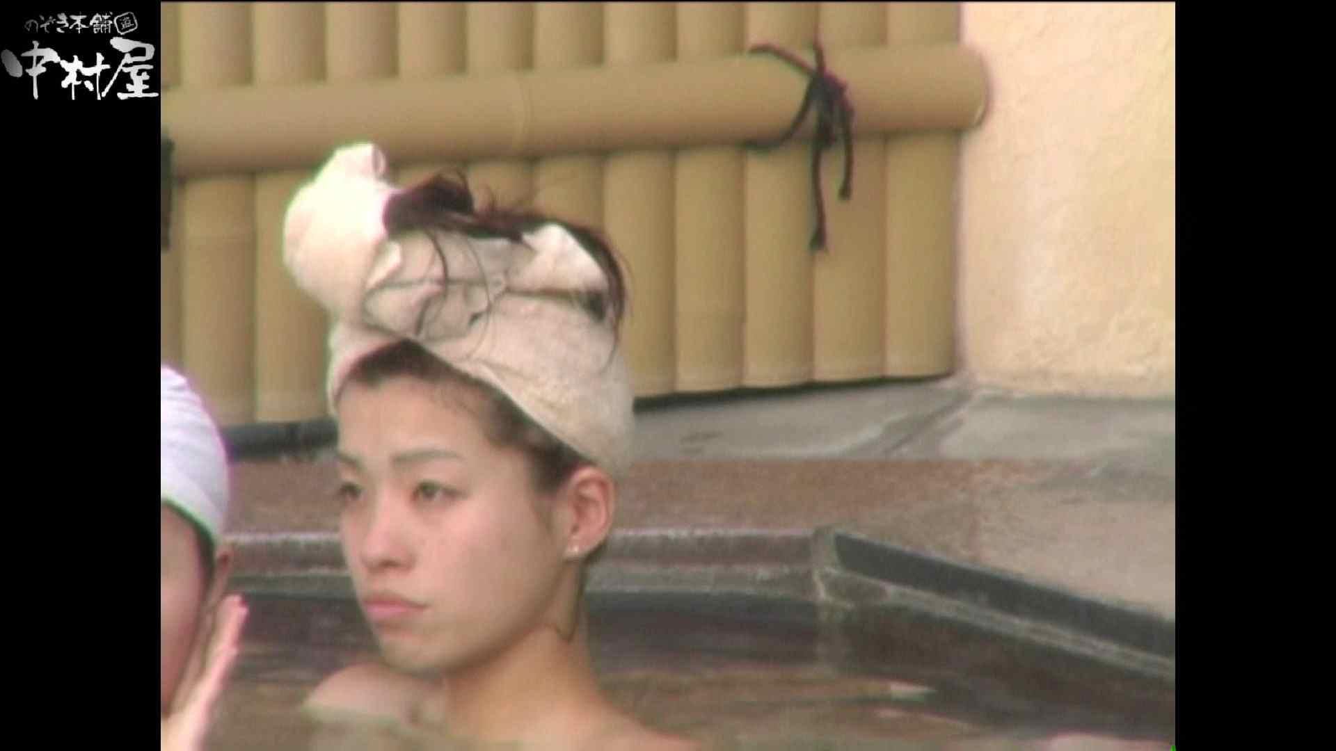 Aquaな露天風呂Vol.979 美しいOLの裸体 | 盗撮師作品  71pic 1