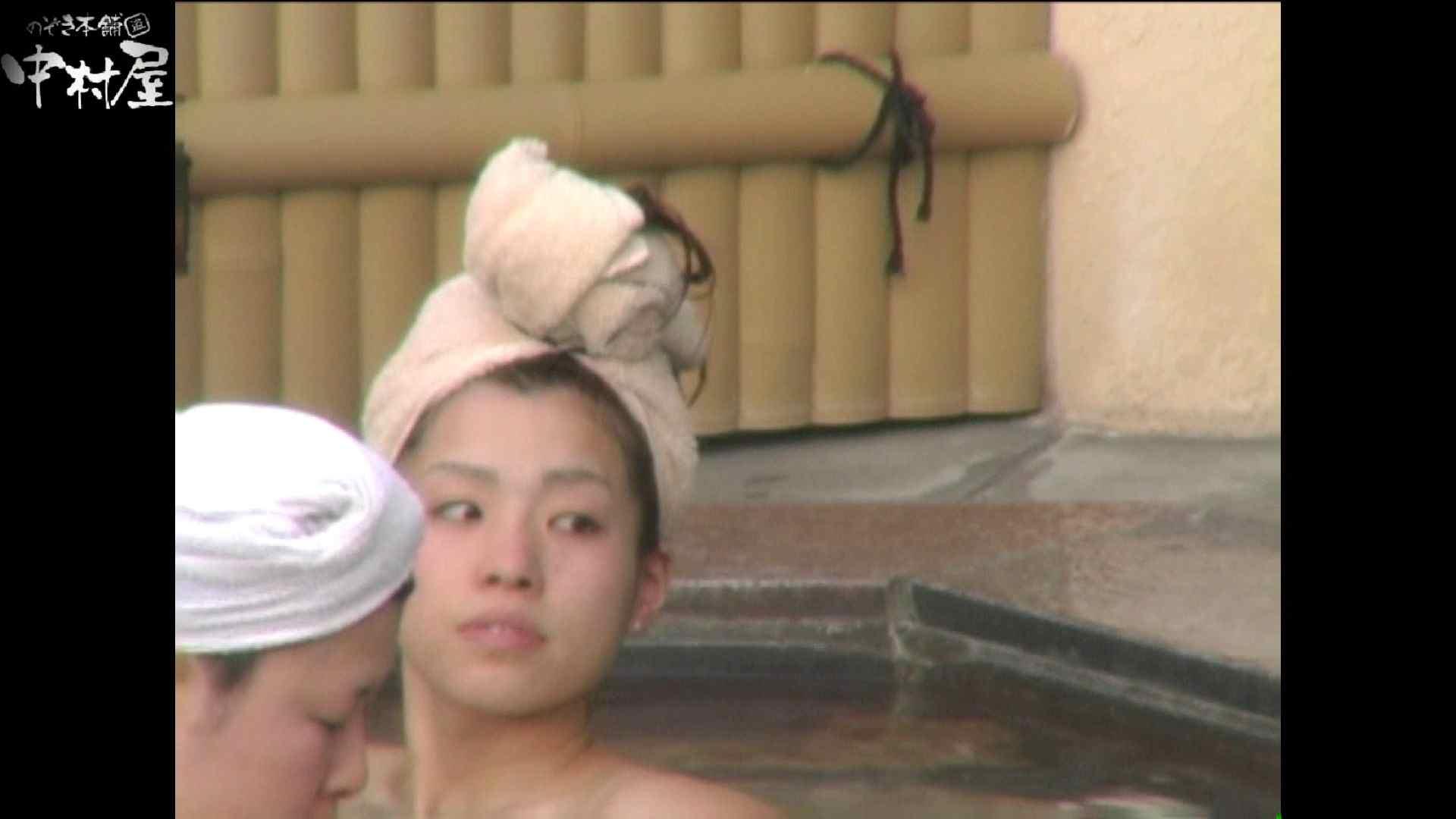 Aquaな露天風呂Vol.979 露天風呂突入 おまんこ動画流出 71pic 5