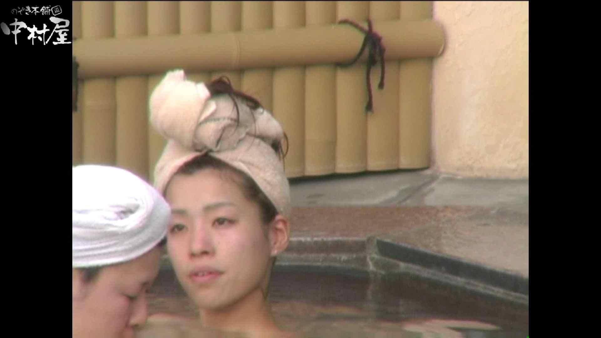 Aquaな露天風呂Vol.979 美しいOLの裸体  71pic 6