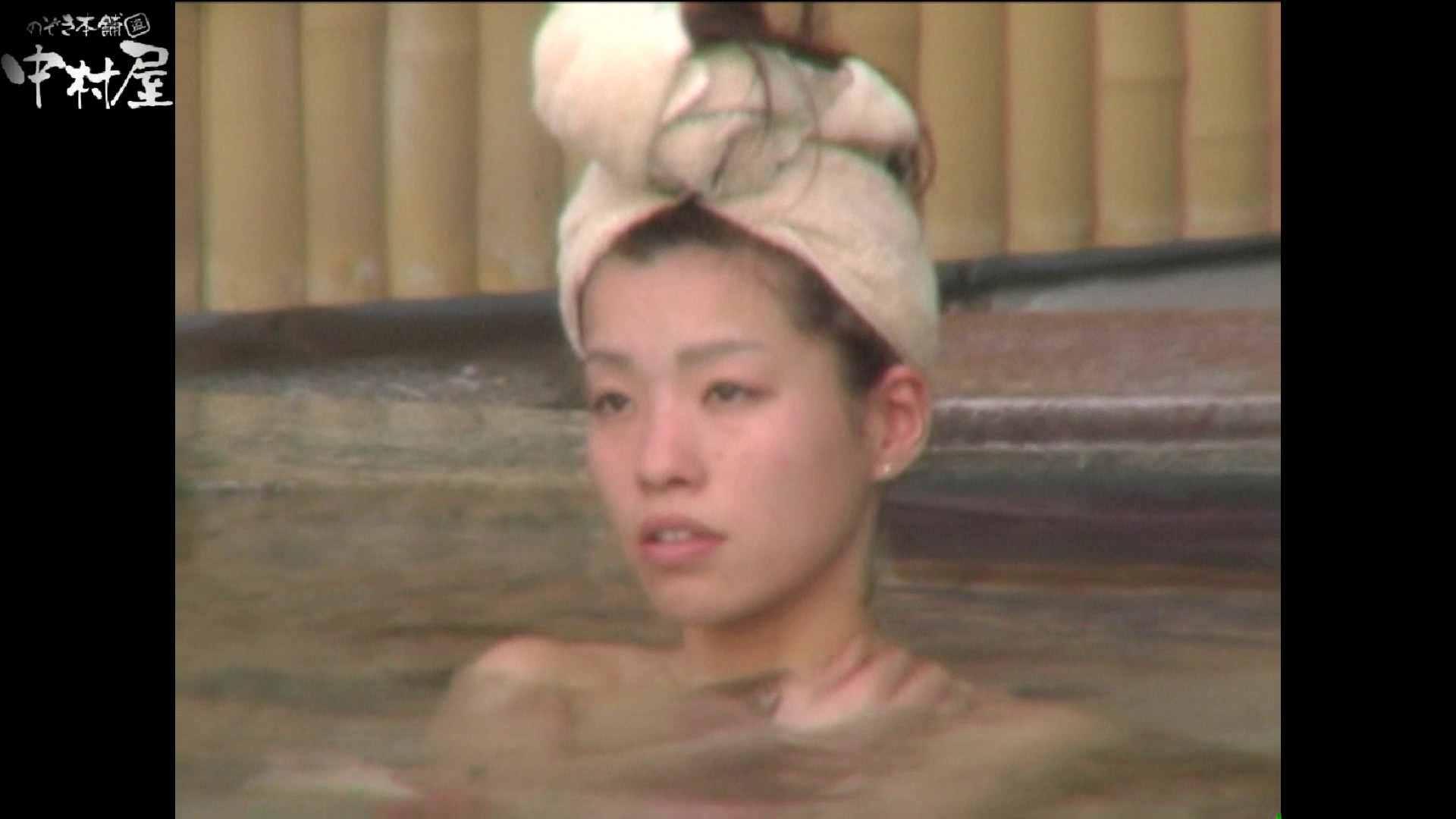 Aquaな露天風呂Vol.979 美しいOLの裸体  71pic 30