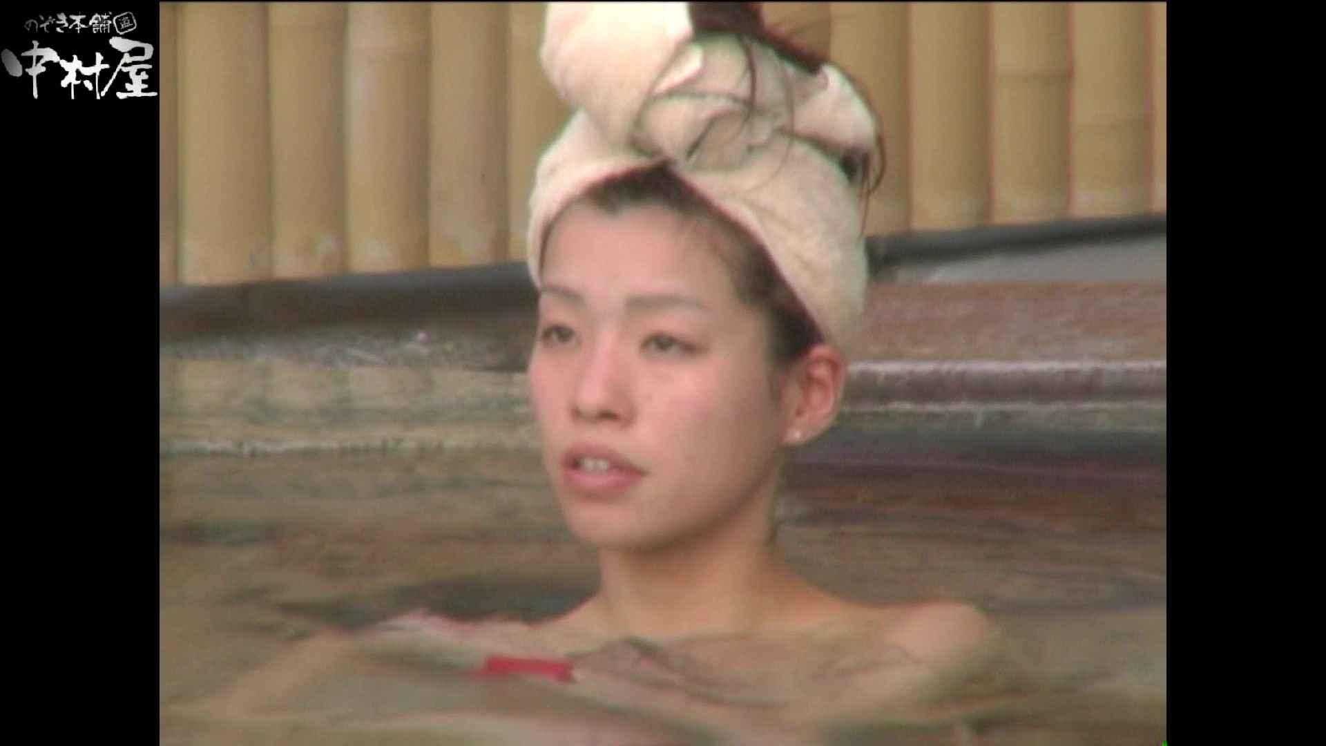 Aquaな露天風呂Vol.979 美しいOLの裸体 | 盗撮師作品  71pic 31
