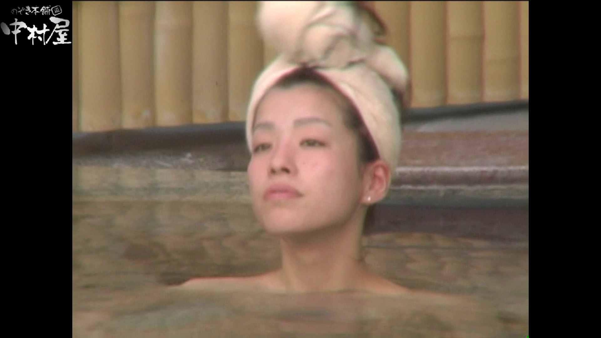 Aquaな露天風呂Vol.979 美しいOLの裸体  71pic 33
