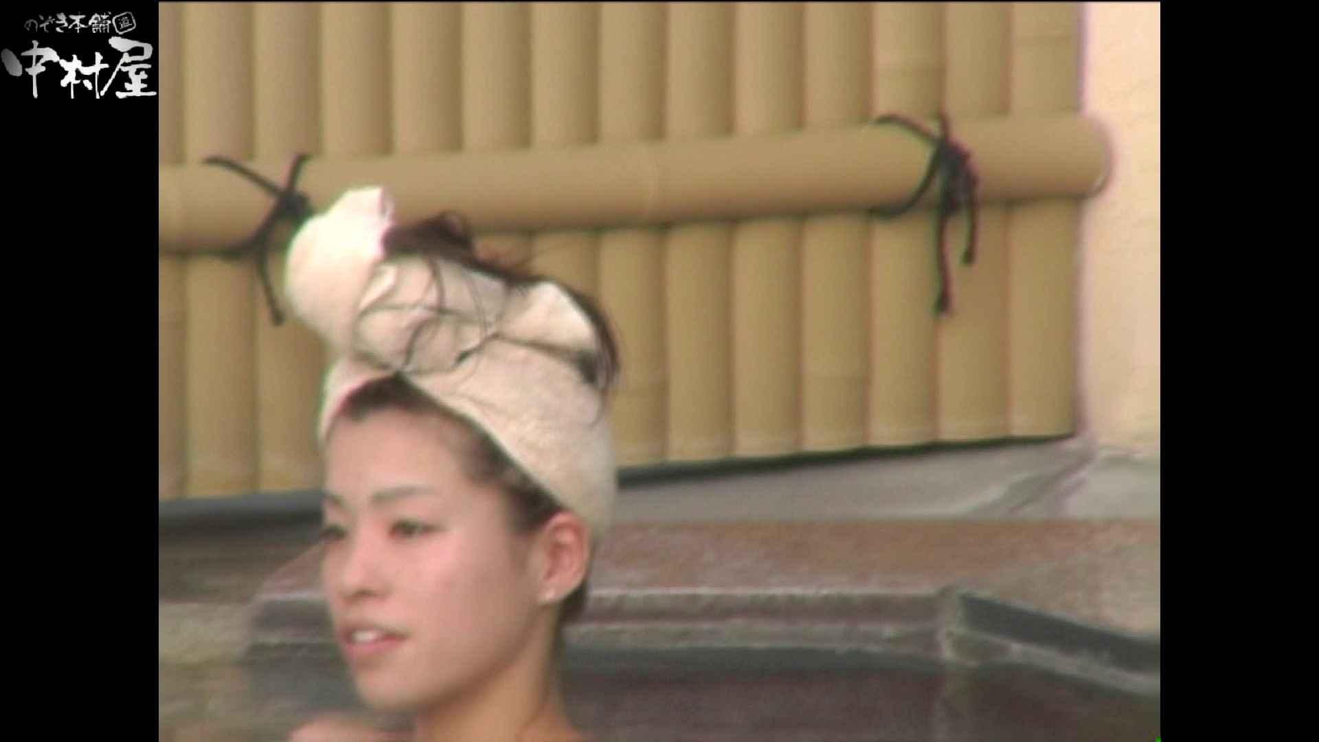 Aquaな露天風呂Vol.979 美しいOLの裸体  71pic 36