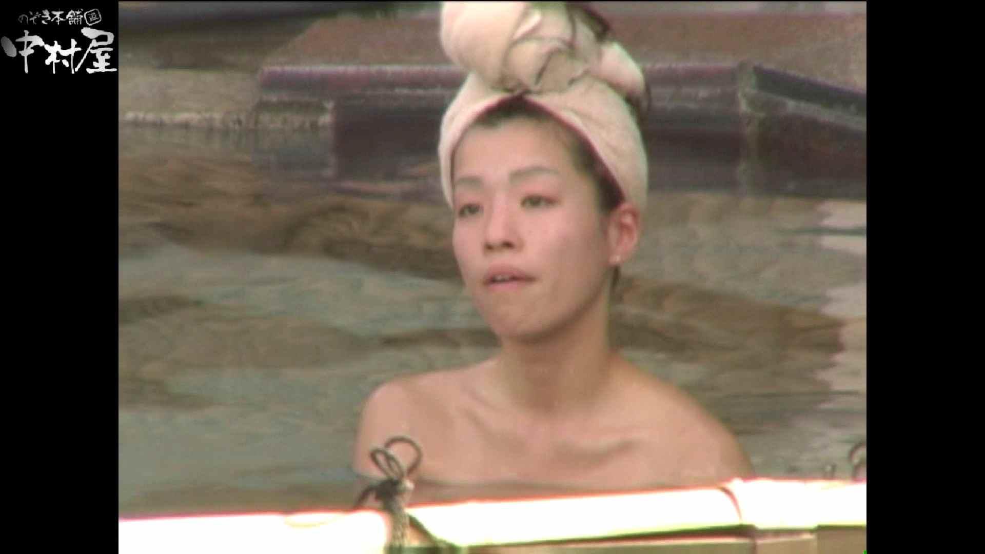 Aquaな露天風呂Vol.979 美しいOLの裸体 | 盗撮師作品  71pic 43