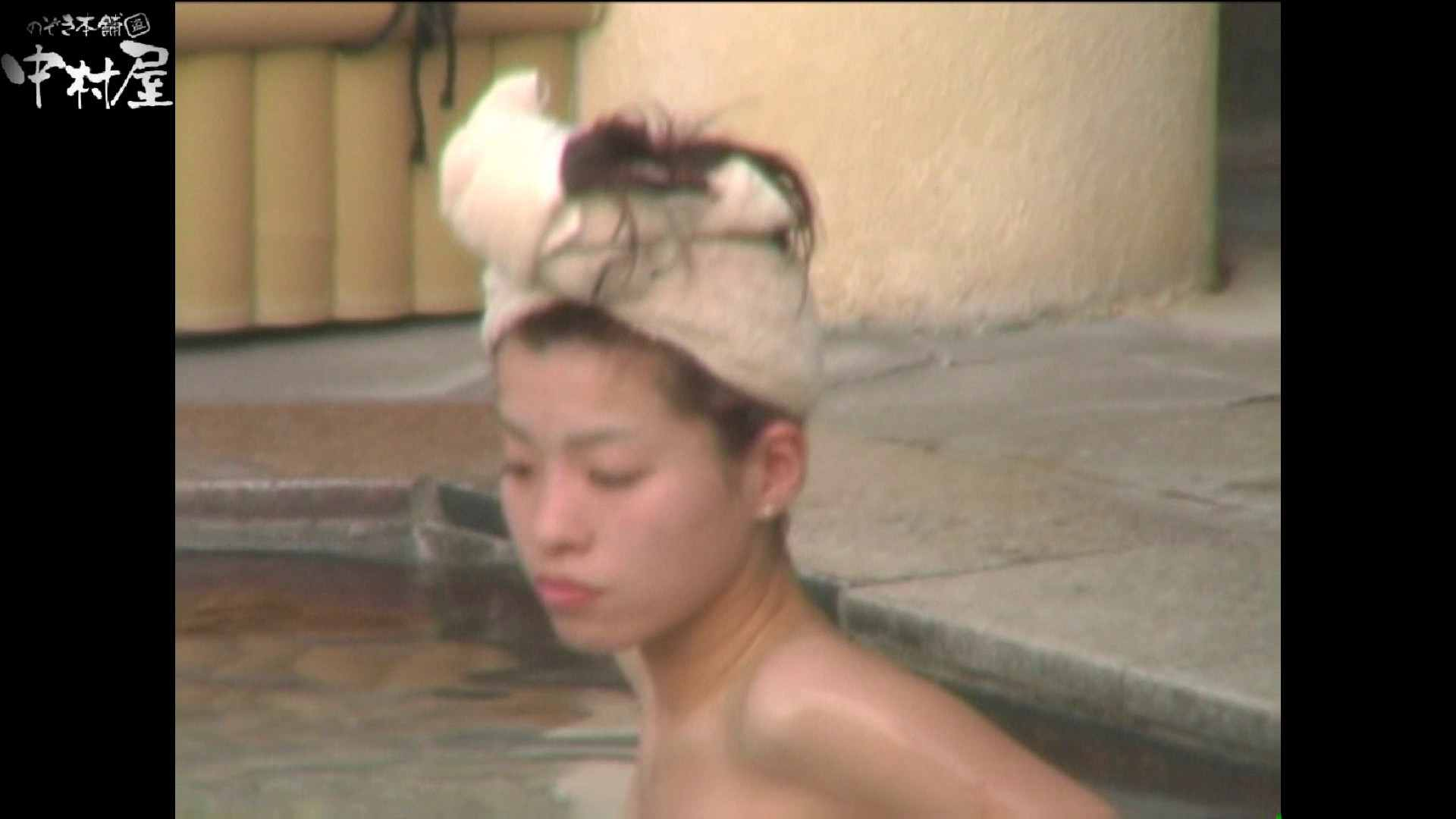Aquaな露天風呂Vol.979 露天風呂突入 おまんこ動画流出 71pic 50