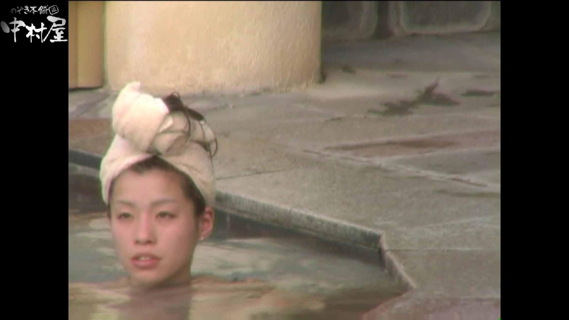 Aquaな露天風呂Vol.979 露天風呂突入 おまんこ動画流出 71pic 53